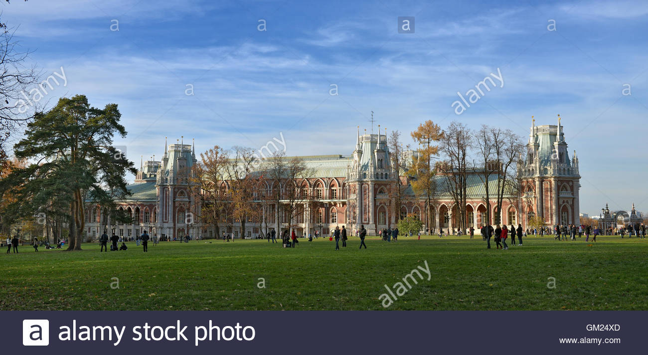 The central palace in Tsaritsyno park. Park Tsaritsyno - state historical and architectural art and landscape reserve - Stock Image