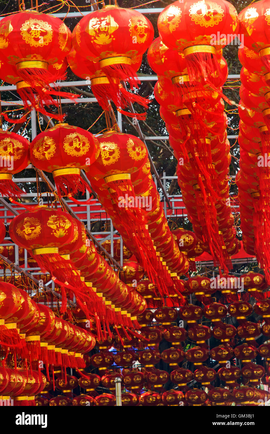 Chinese New Year red lanterns hanging high above - Stock Image