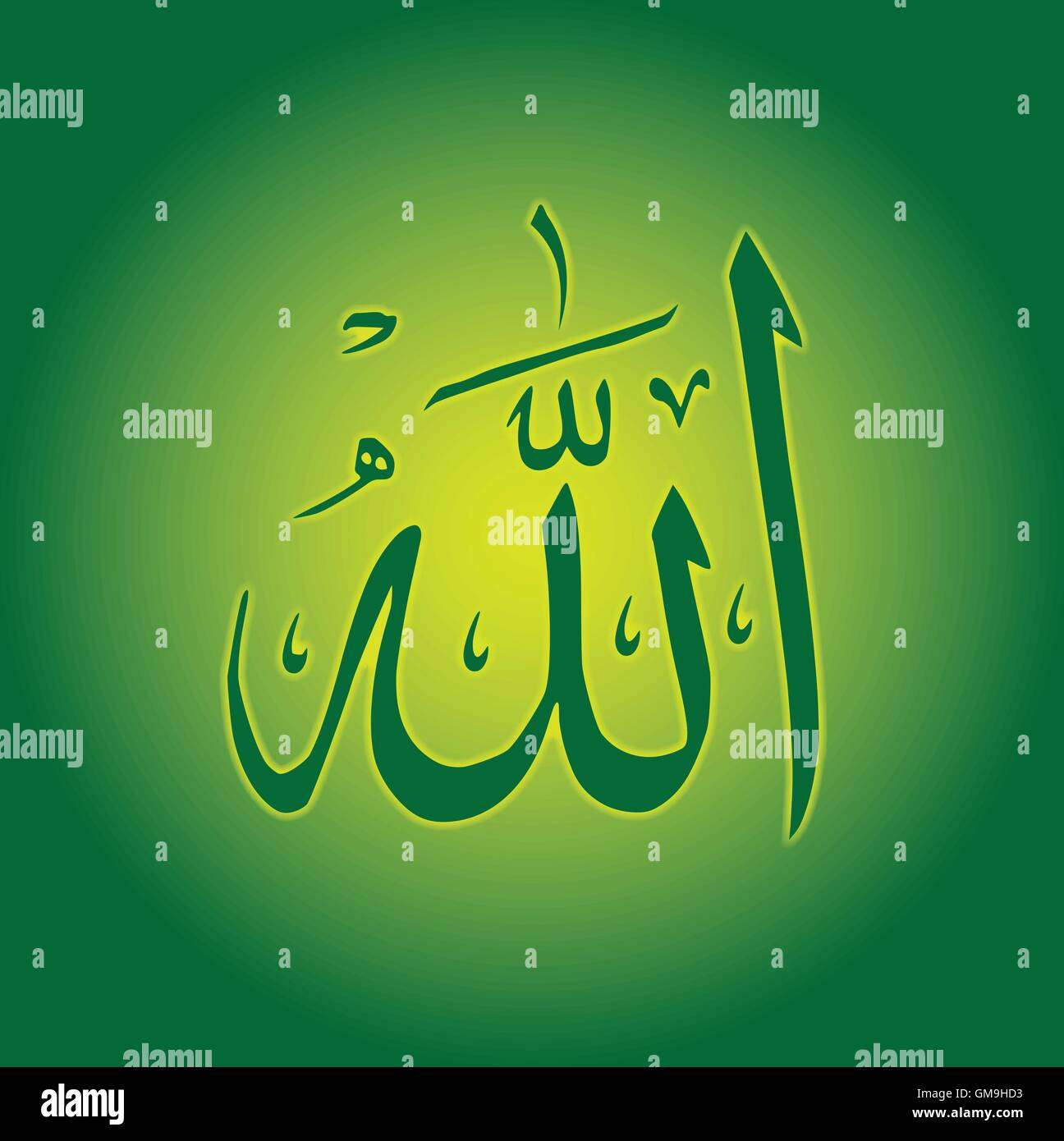 Allah Symbol Stock Photos Allah Symbol Stock Images Alamy