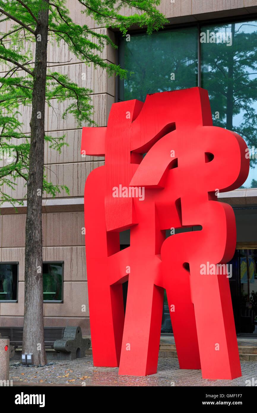 Buddha Sculpture, Tramell Crow Collection of Asian Art, Dallas, Texas, USA - Stock Image