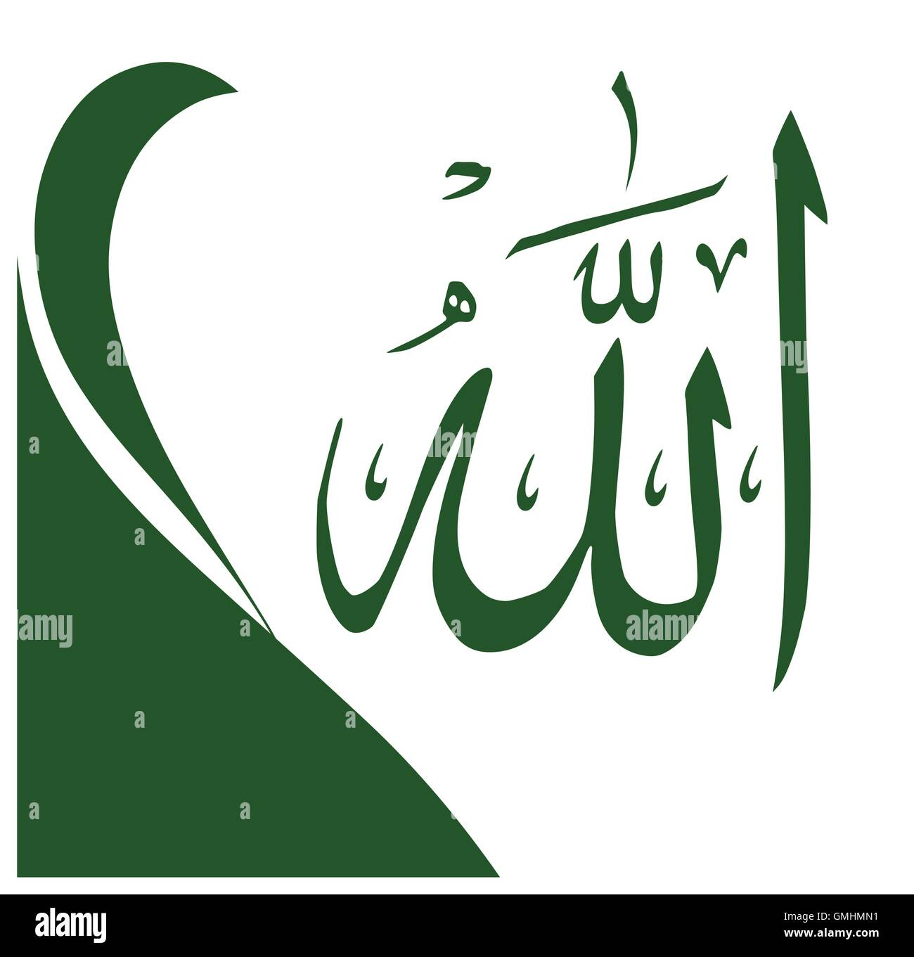 name of allah stock vector art illustration vector image