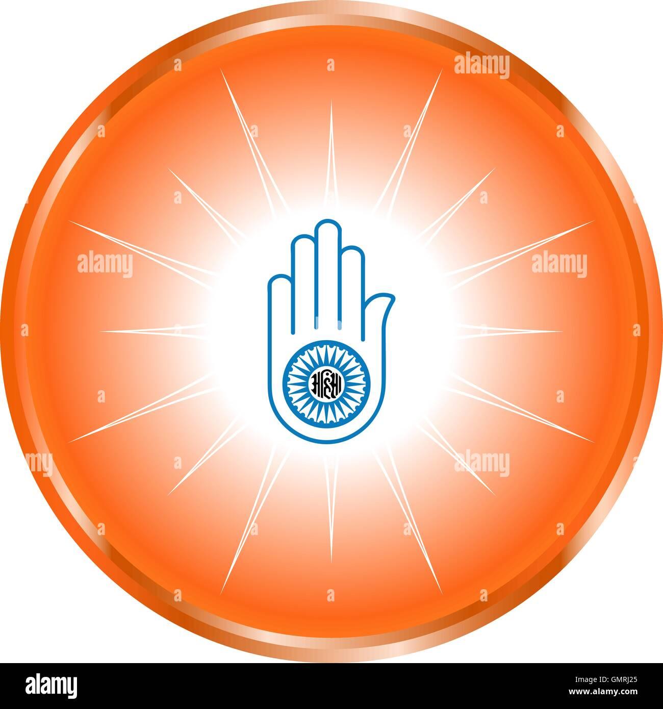 Jain Religion Stock Vector Images Alamy