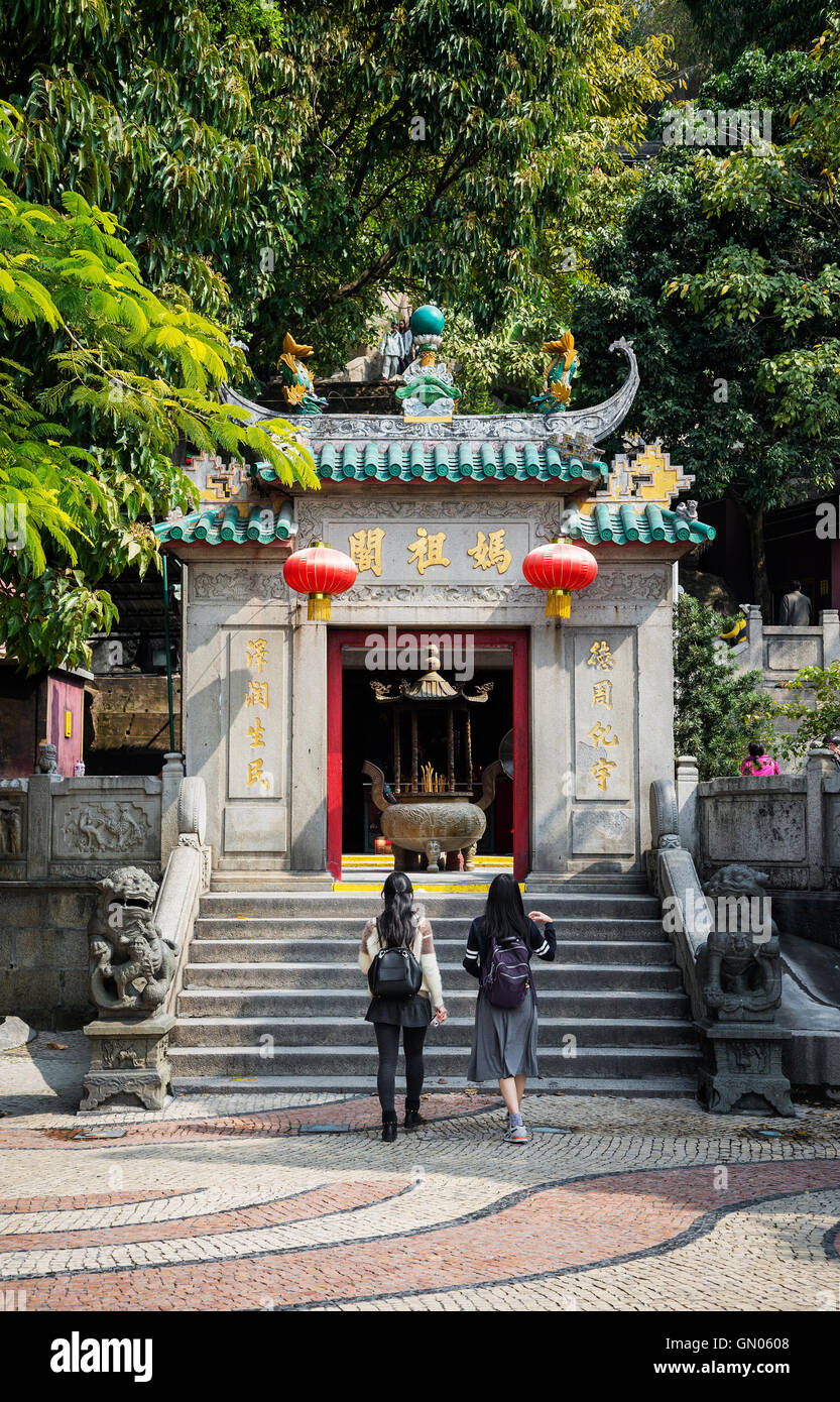 famous landmark a-ma ama chinese temple entrance door in macao macau - Stock Image