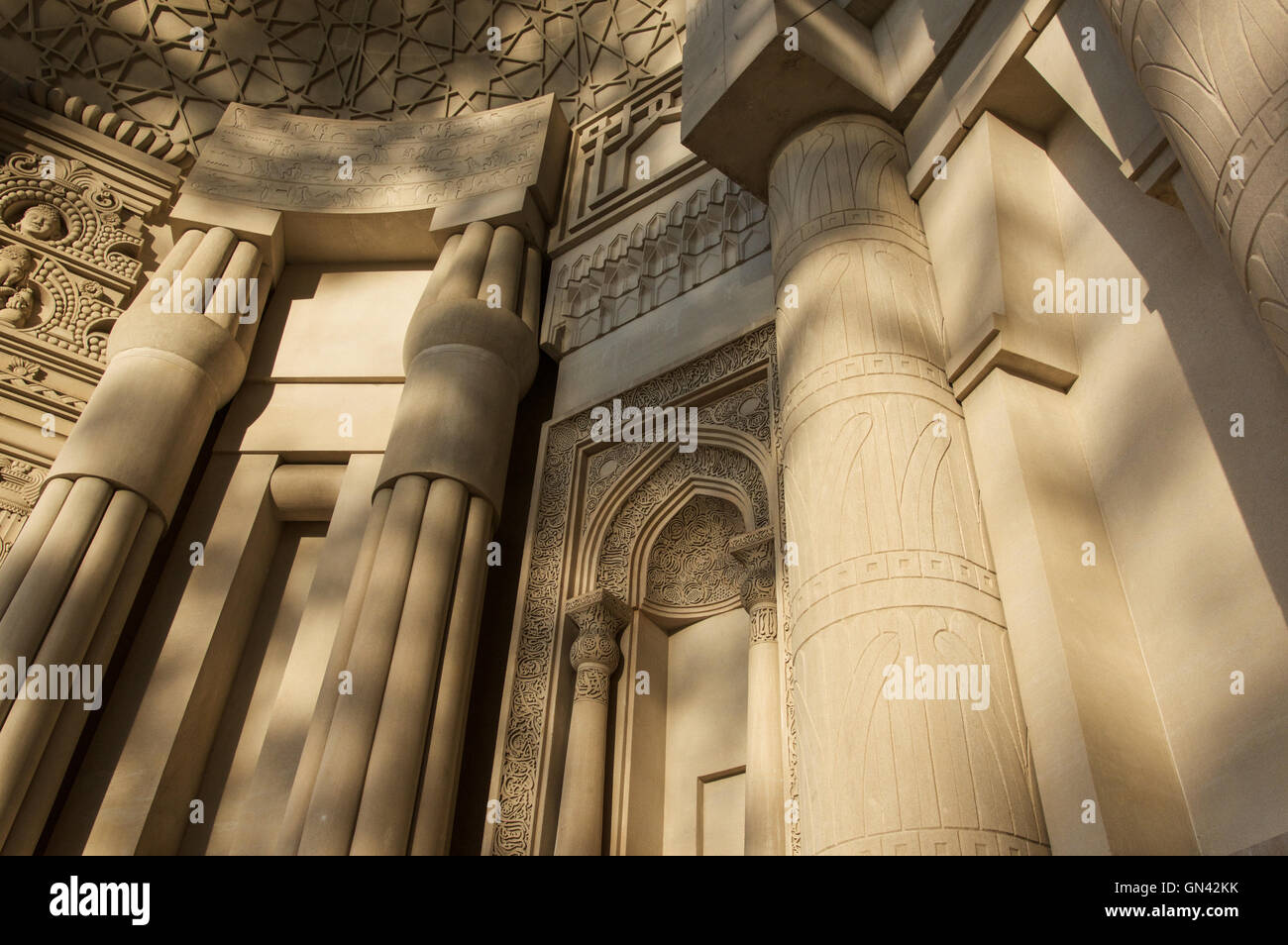 Architectural details from the facade of the art and architecture building at Carnegie Mellon University in Pittsburgh, - Stock Image
