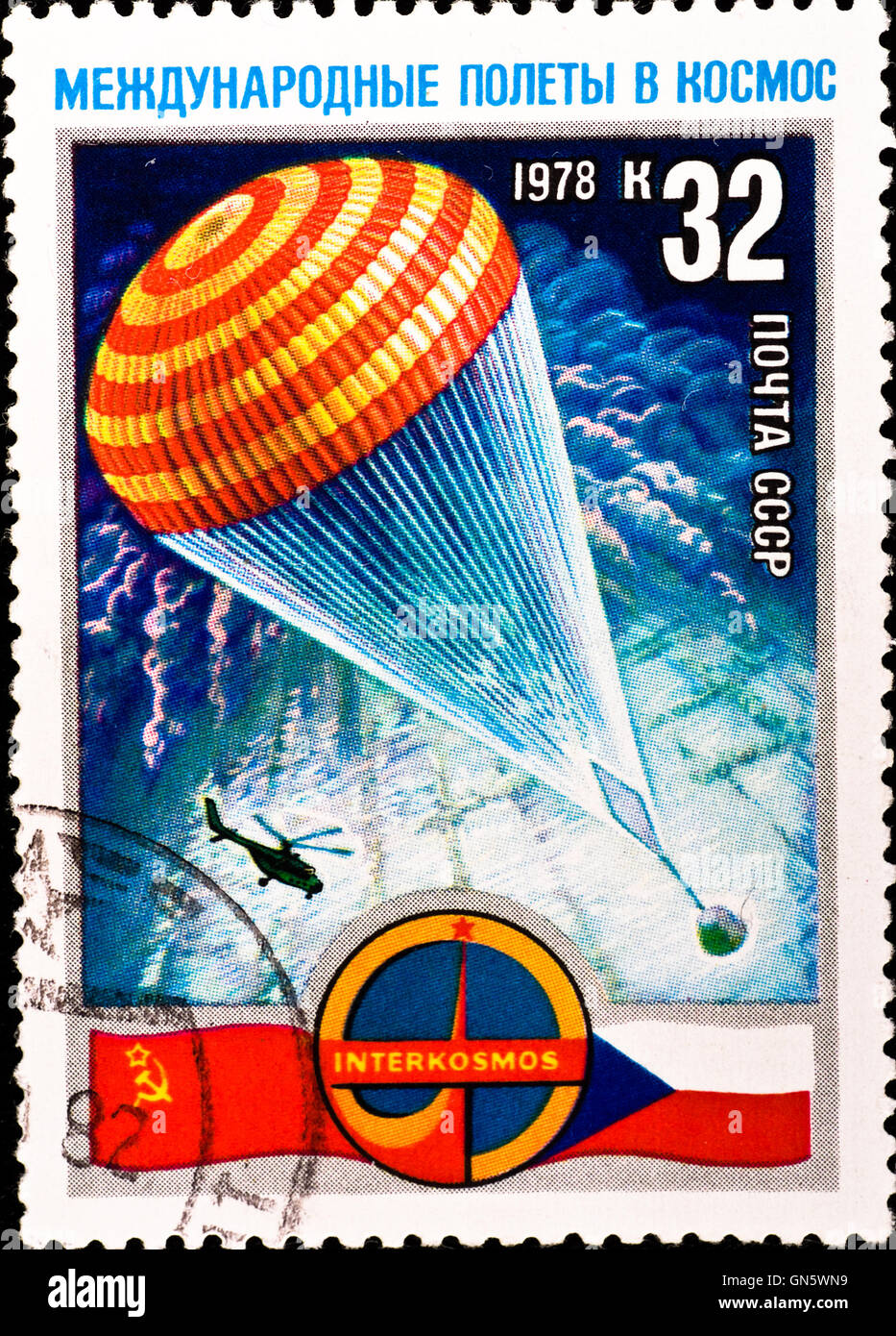 postage stamp shows parachute with spacecraft capsule - Stock Image