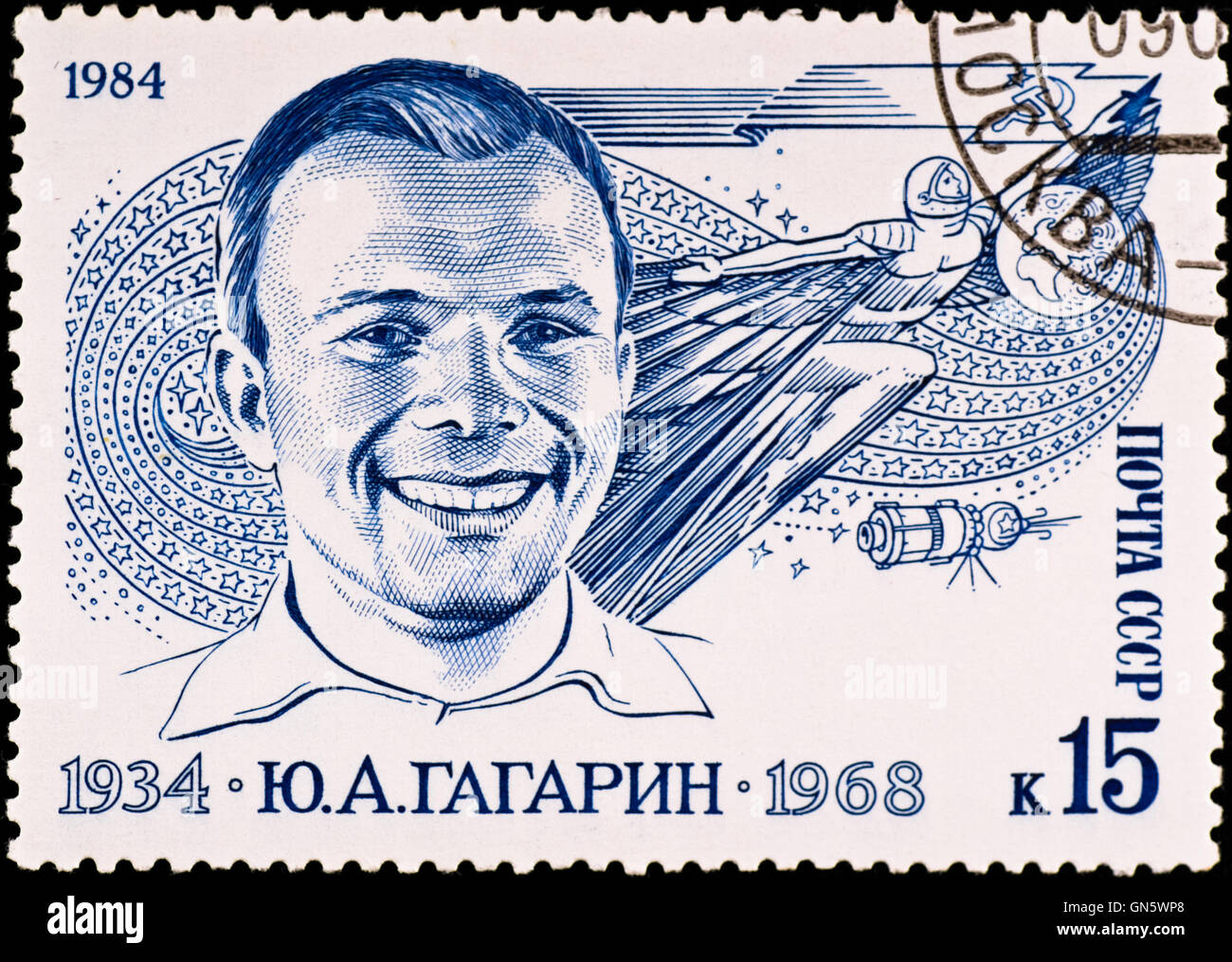 postage stamp shows first russian spaceman Yuri Gagarin, circa 1 - Stock Image