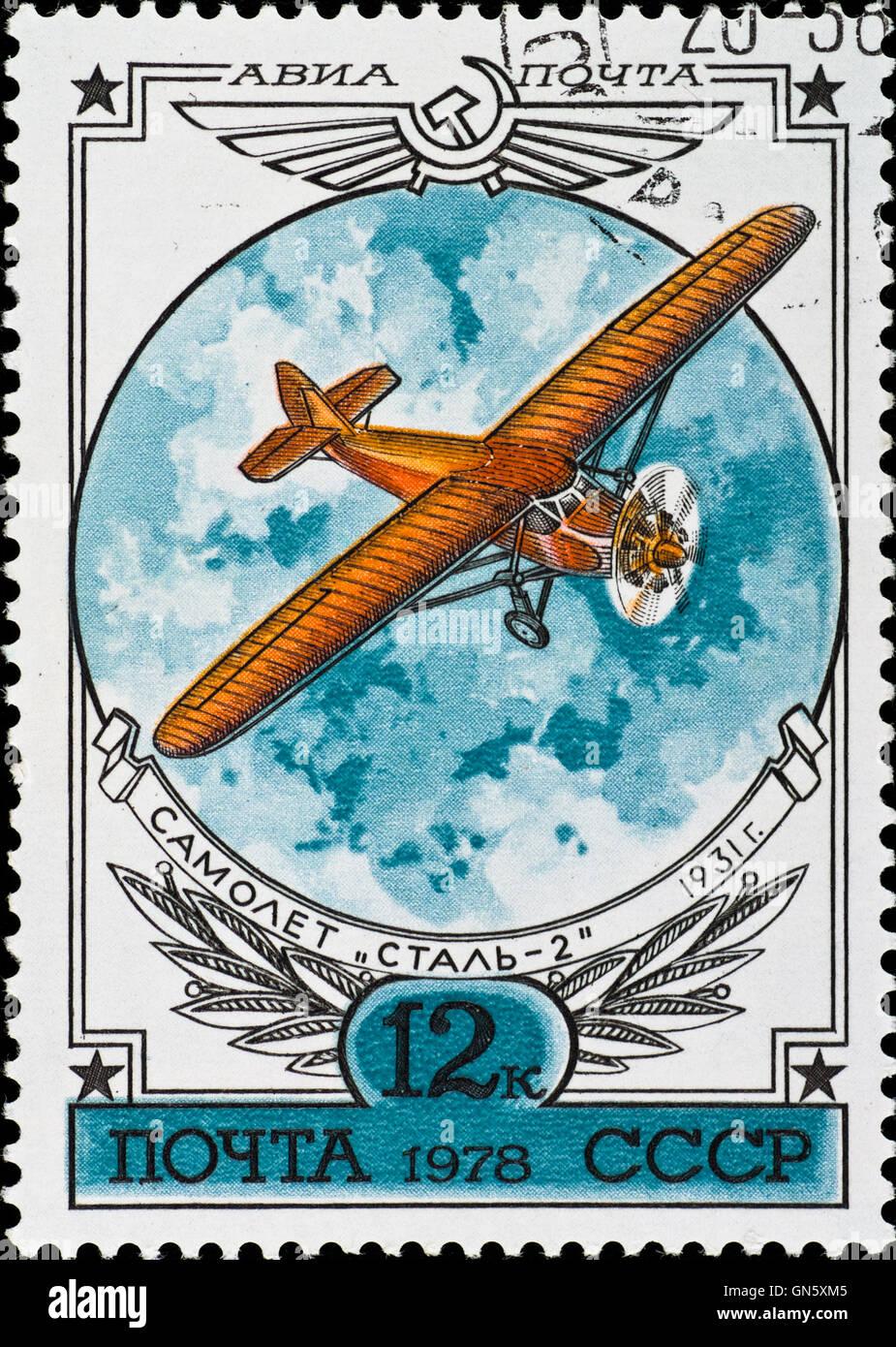 postage stamp shows vintage rare plane 'steel-2' - Stock Image