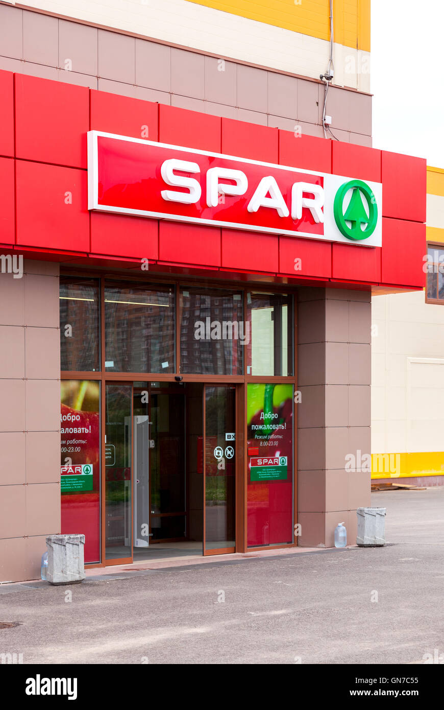Supermarket SPAR is an international retail chain and franchise - Stock Image