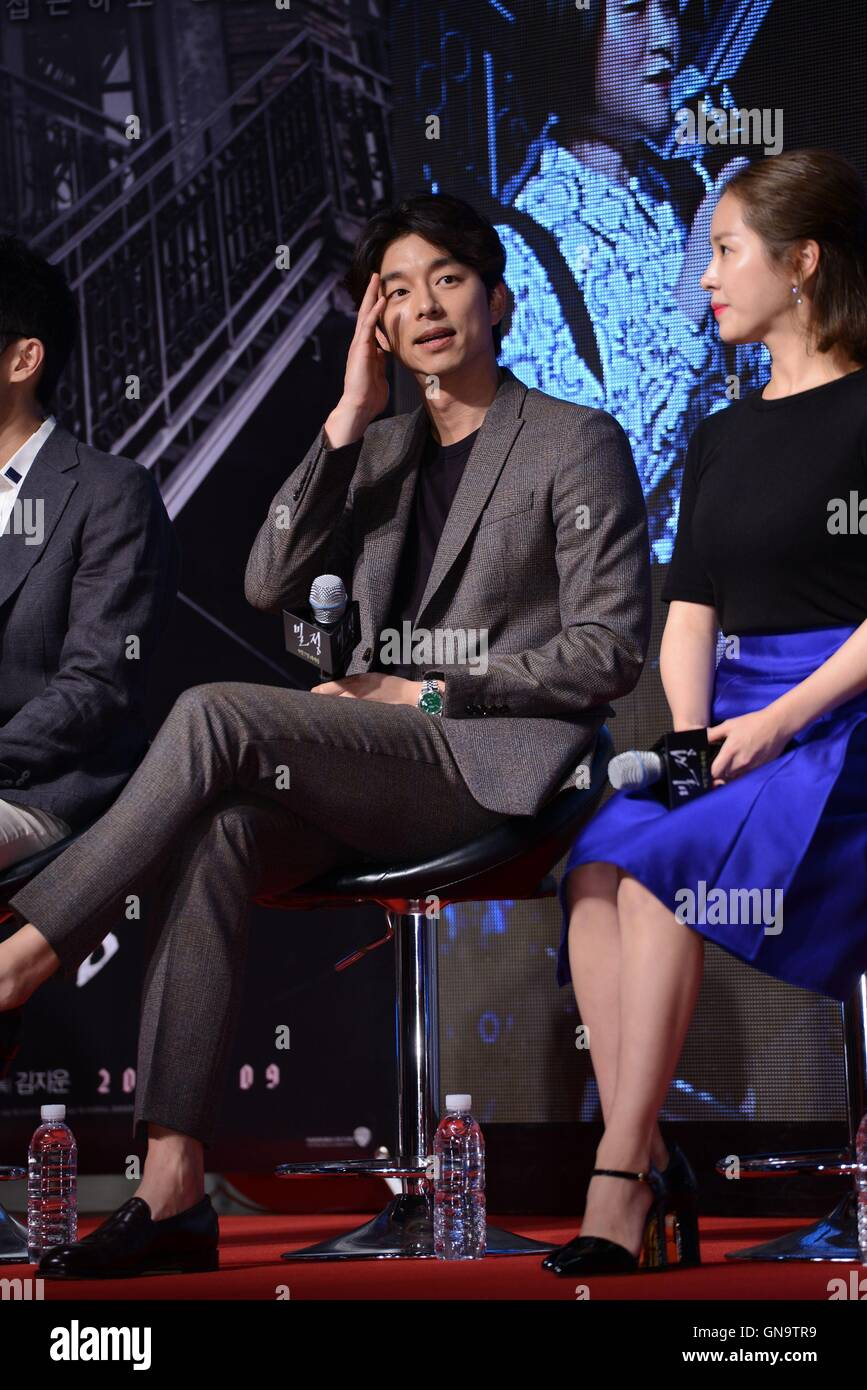 Seoul, Korea  26th Aug, 2016  Han Ji Min, Gong Yoo and Byung