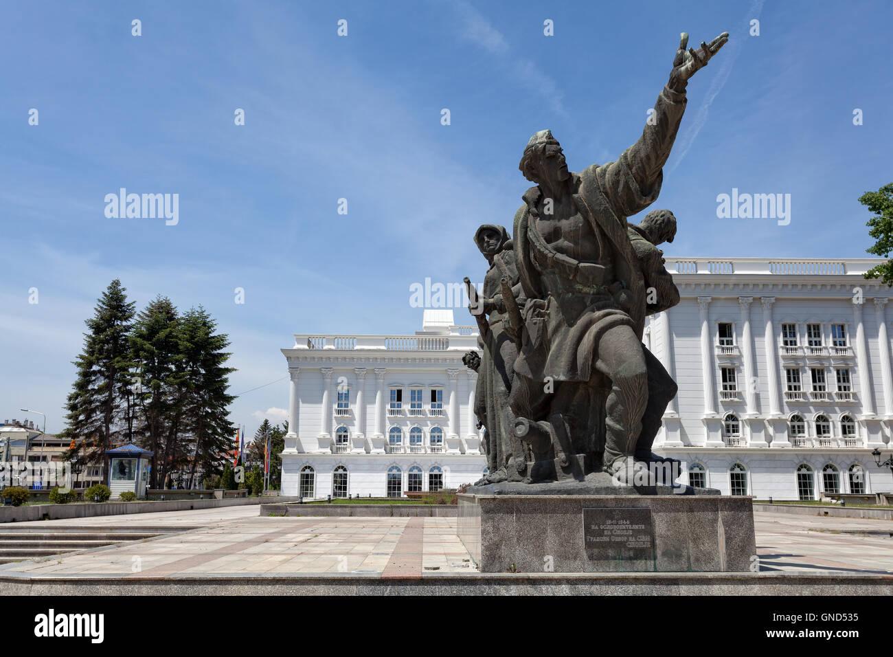 Socialist era monument in Skopje, Macedonia - Stock Image