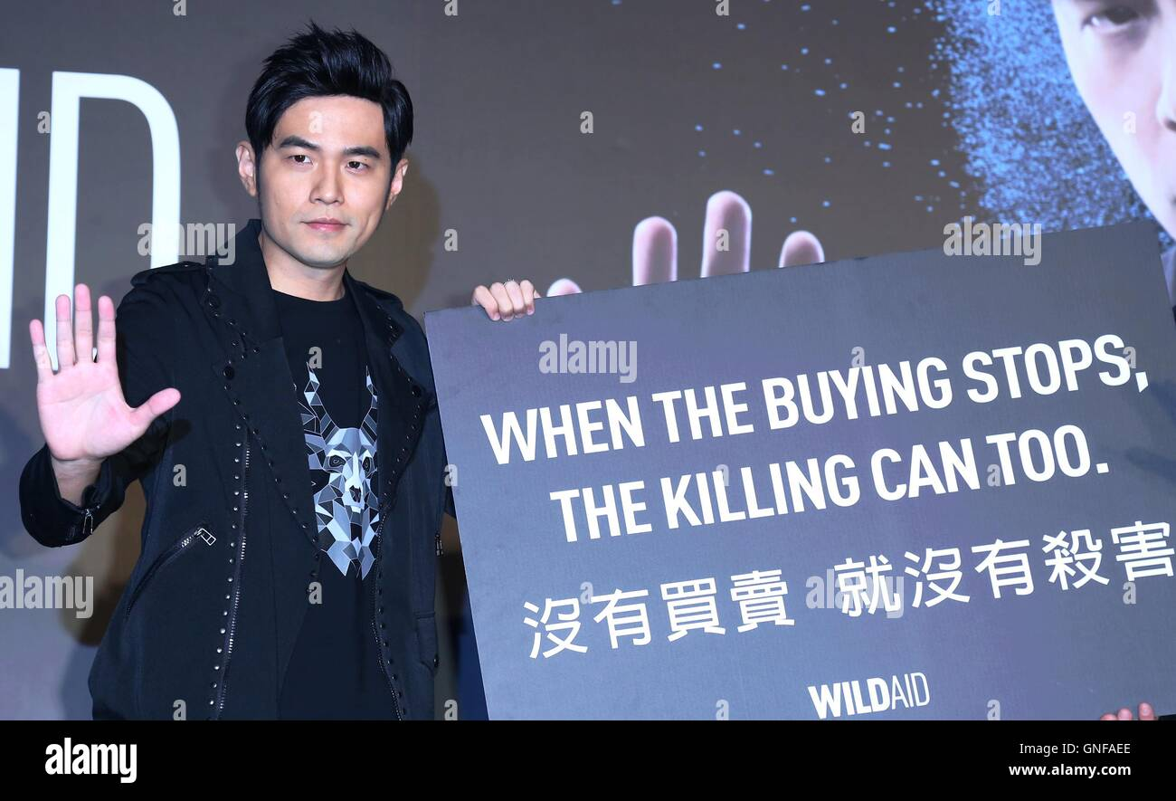 Taipei. 30th Aug, 2016. Singer Jay Chou attends a public benefit activity on protecting endangered animals in Taipei, - Stock Image