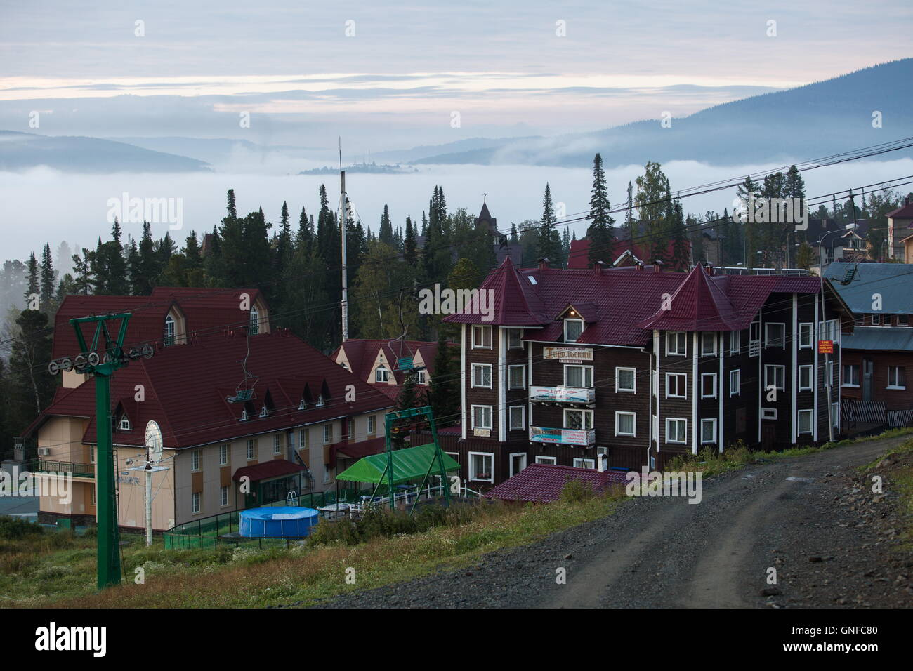 Kemerovo Region, Russia. 28th Aug, 2016. A view of the village of Sheregesh in Tashtagolsky District. © Dmitry - Stock Image