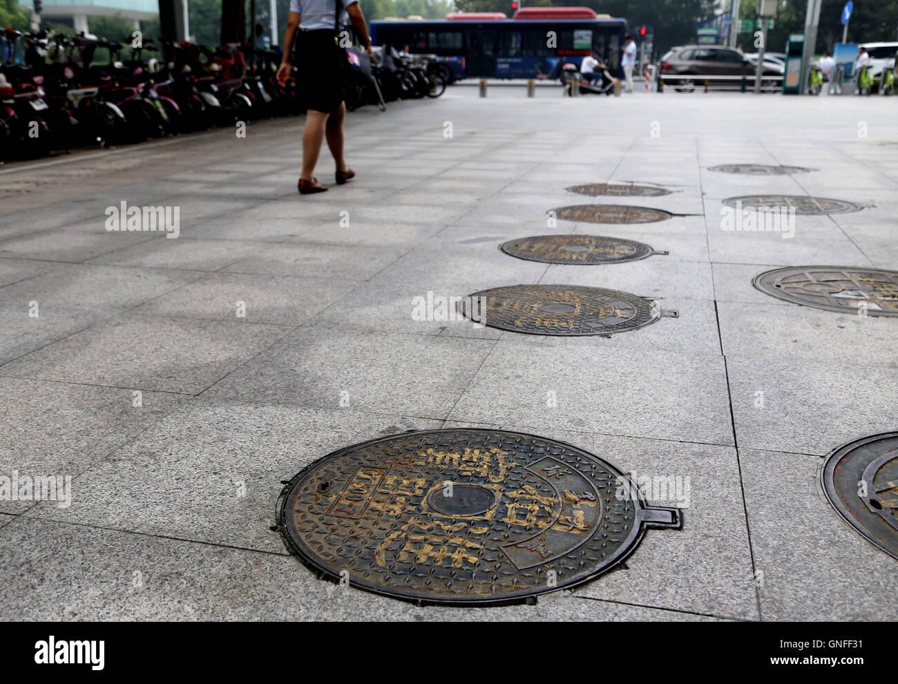 Zhengzhou, Zhengzhou, China. 31st Aug, 2016. Zhengzhou, CHINA ...