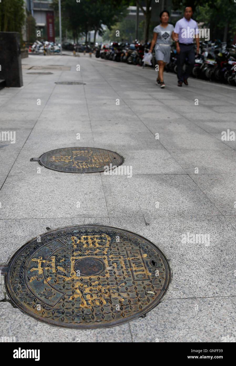 Painted Manhole Covers Stock Photos & Painted Manhole Covers Stock ...