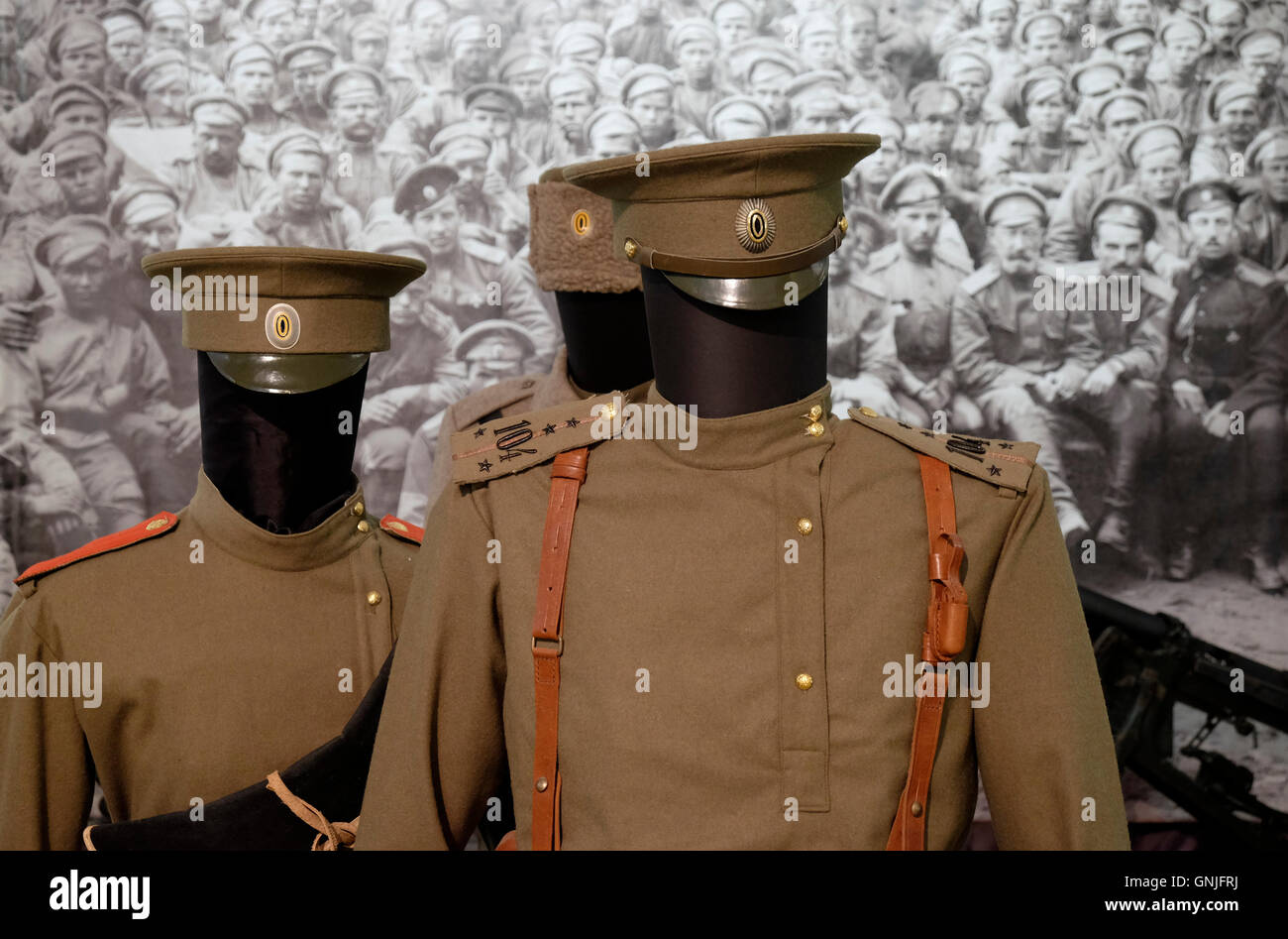 Exhibit at the State Central Museum of Contemporary History of Russia in Moscow Russia - Stock Image