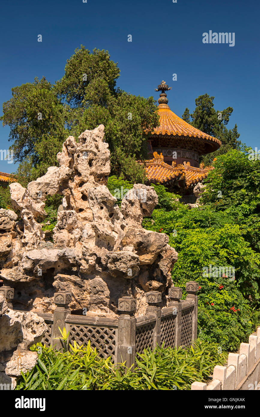 Imperial Garden at Forbidden City in Beijing, China Stock Photo