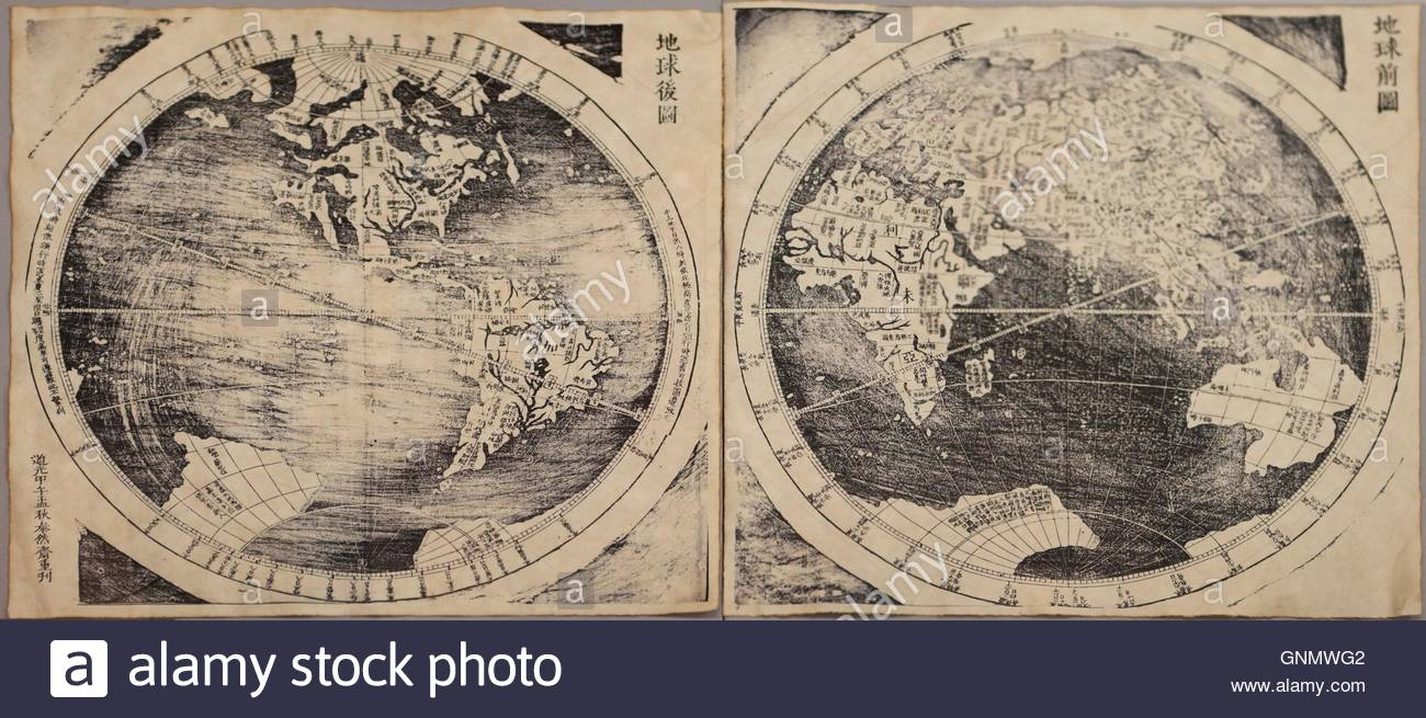 PANORAMA of Earth rotation of map made from Choi Han Gee - Stock Image
