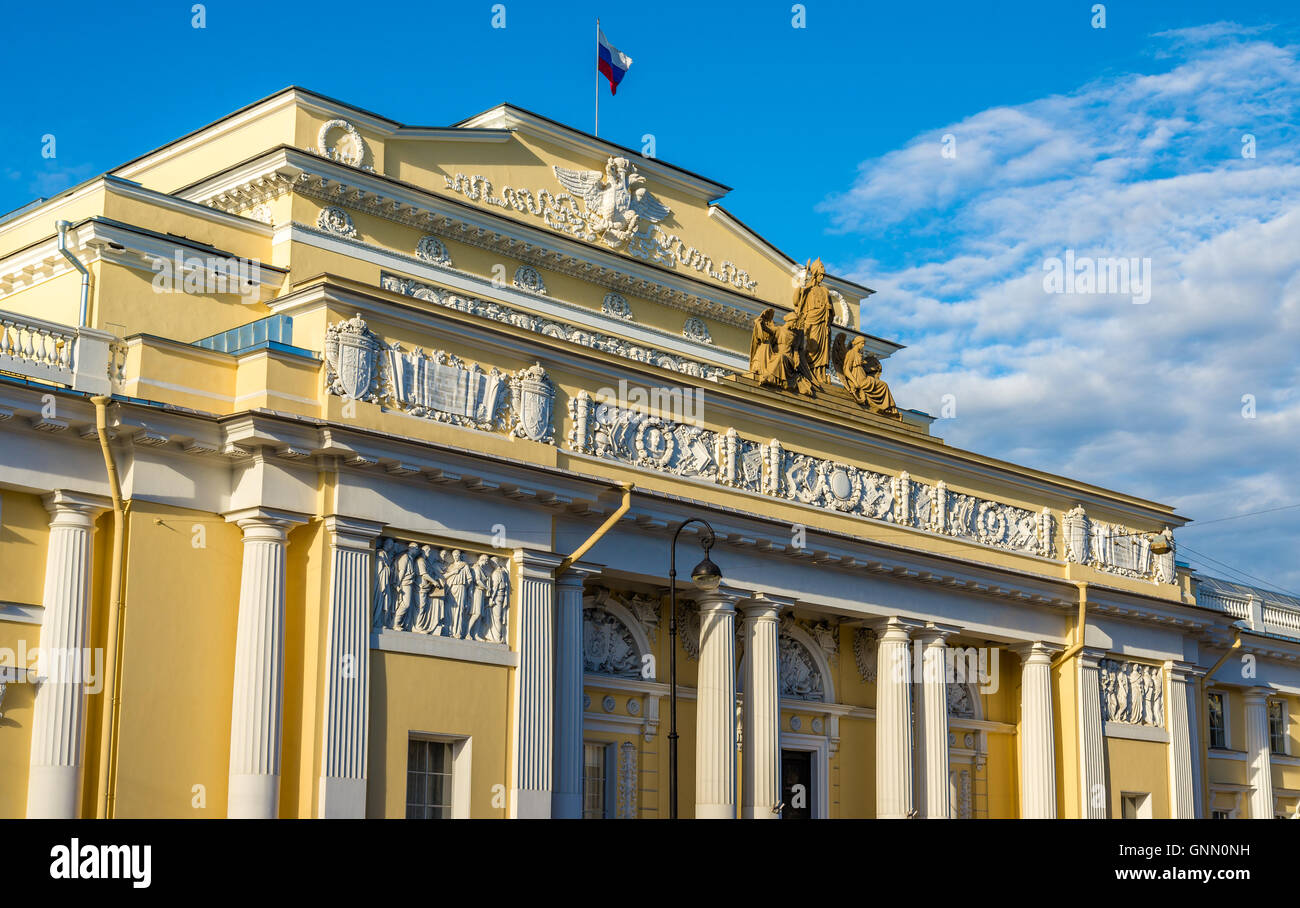 The Russian Museum of Ethnography in St. Petersburg - Stock Image