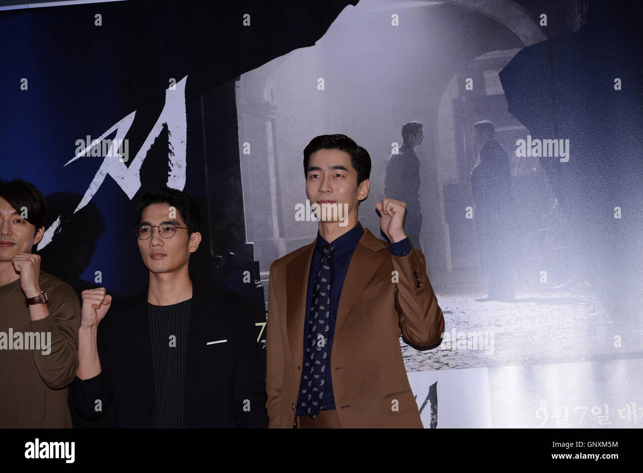 Lee Byung Ho Stock Photos & Lee Byung Ho Stock Images - Alamy
