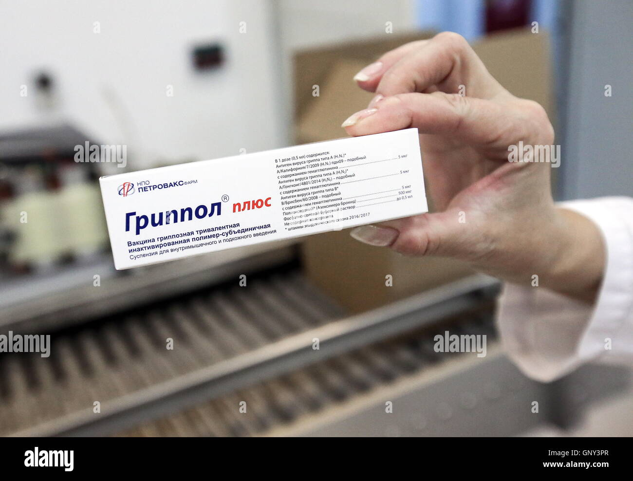 Grippol Plus: reviews of the vaccine for the prevention of influenza 49