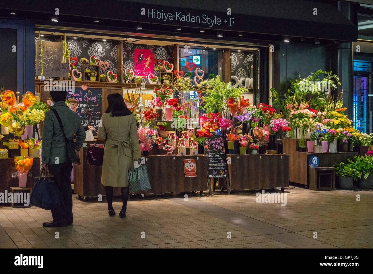 Florist Shop Shinagawa Railway Station Tokyo Japan Stock
