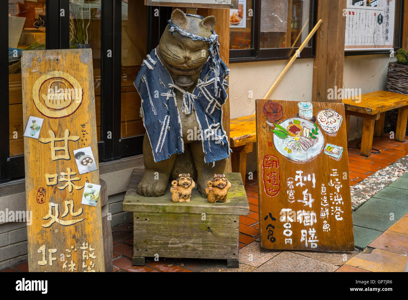 Placards displaying restaurant day menu outside, kamakura, japan - Stock Image