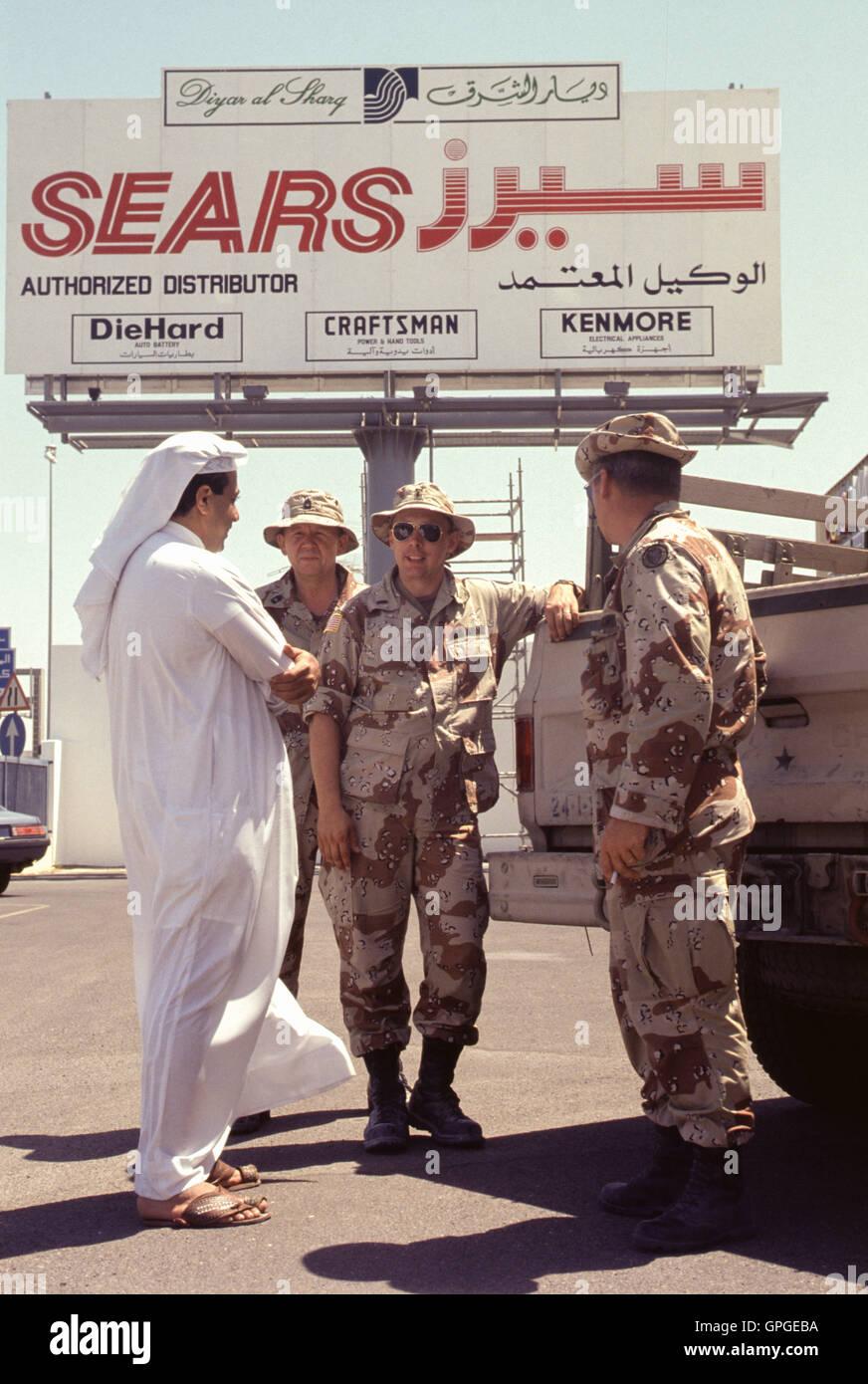 Oil Rich Gulf Arab Nation Stock Photos & Oil Rich Gulf Arab