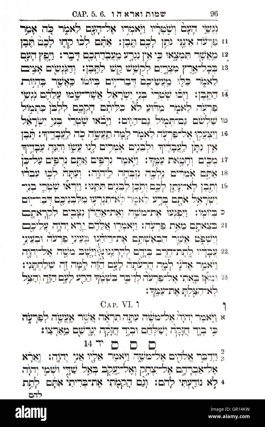 page of a book in Hebraic - Stock Image