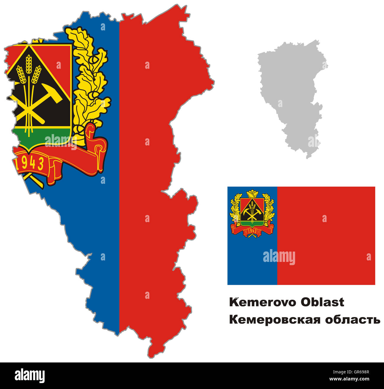Outline map of Kemerovo Oblast with flag Regions of Russia Vector