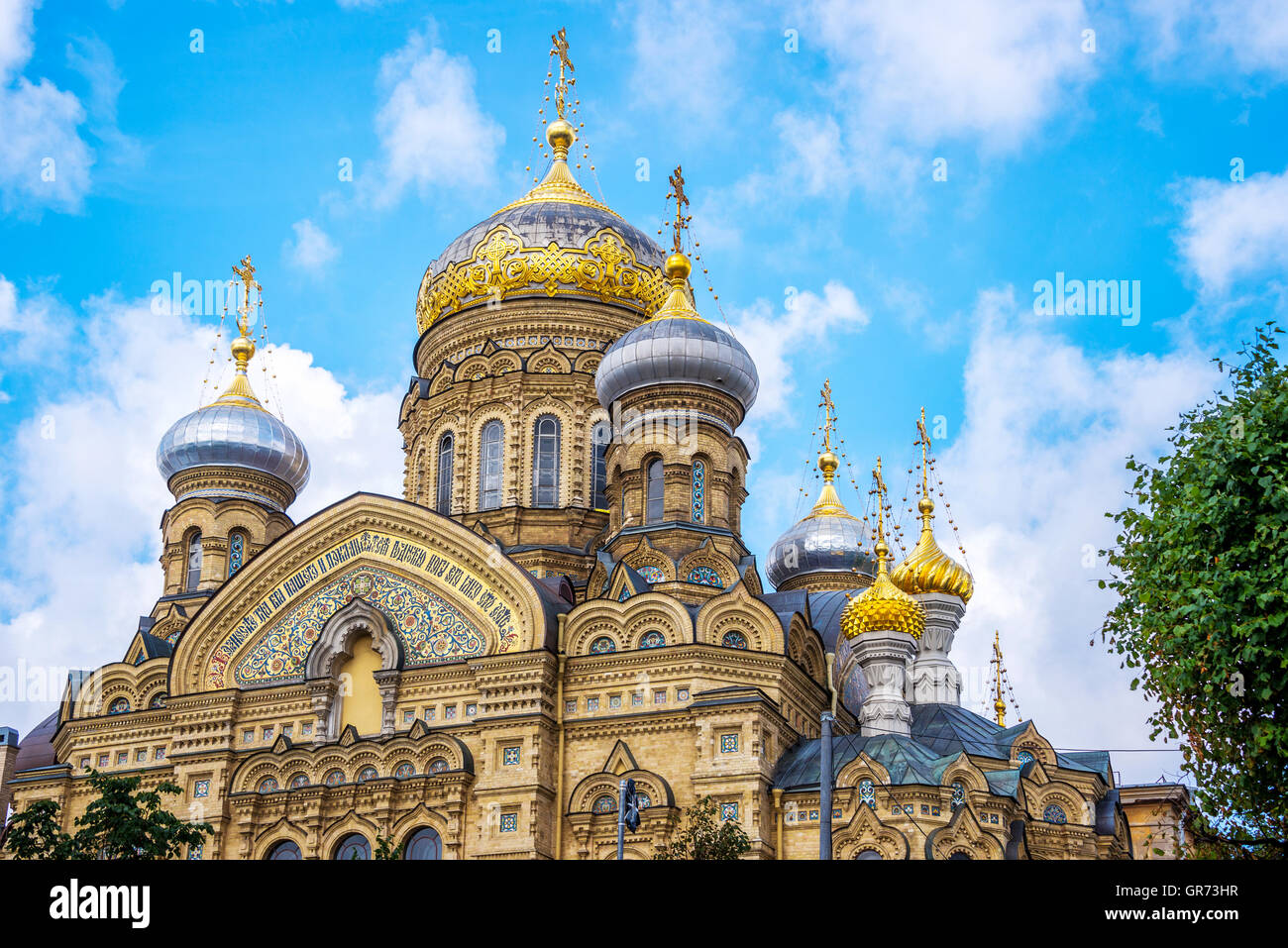 Church of the Assumption of the Blessed Virgin Mary, St Petersburg Russia - Stock Image