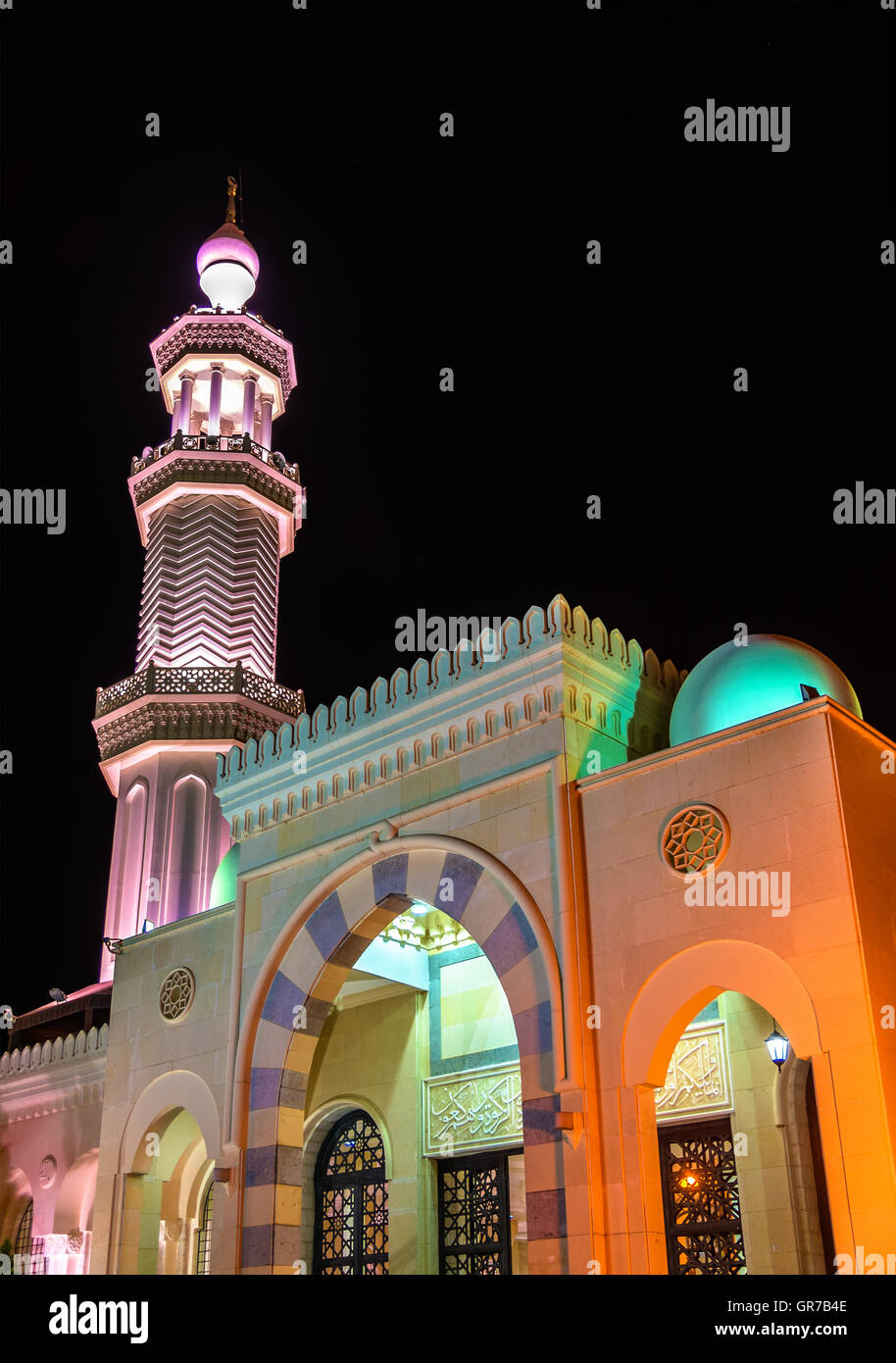 Sharif Hussein Bin Ali mosque in Aqaba - Stock Image