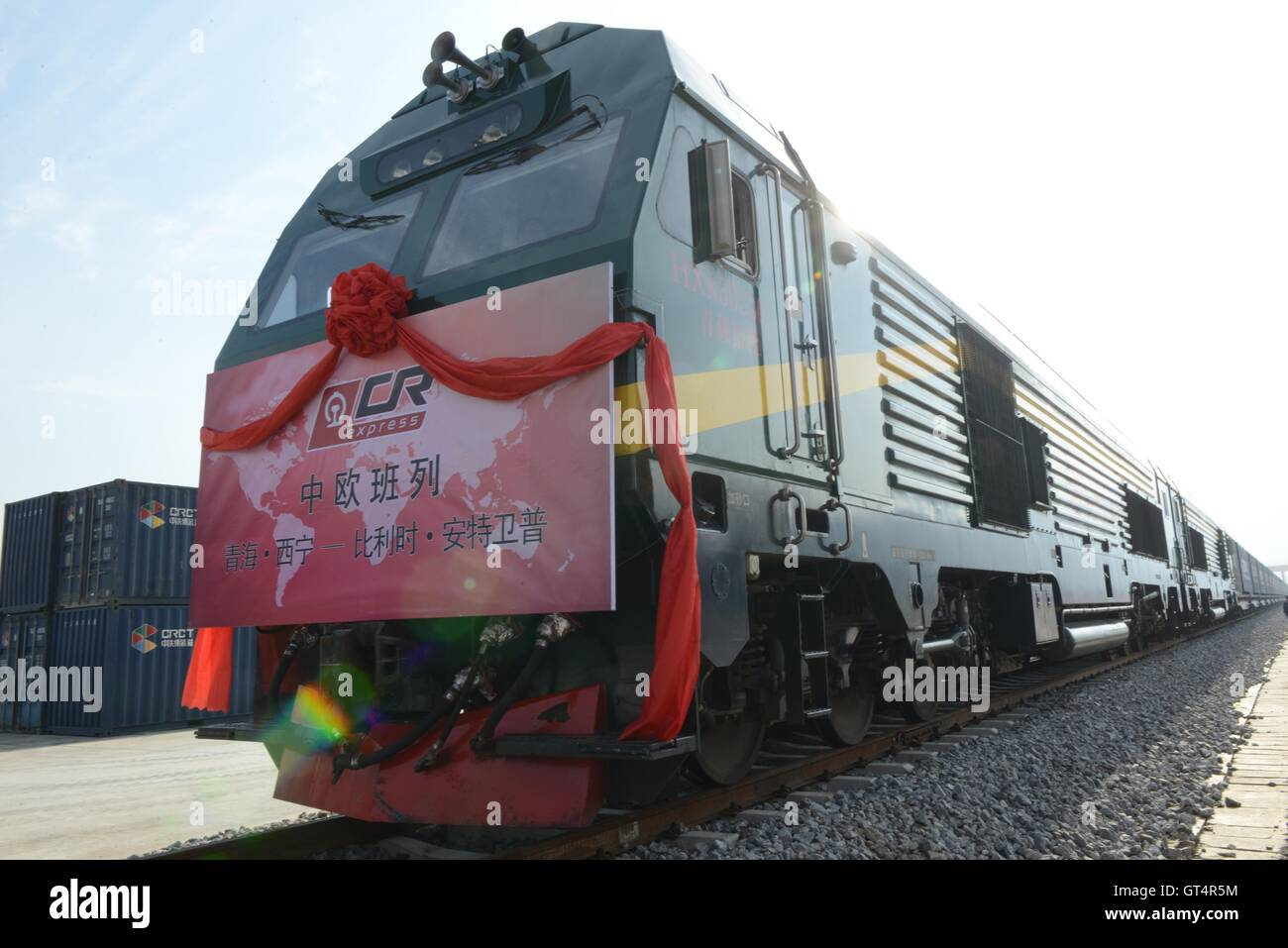 Xining. 8th Sep, 2016. Photo taken on Sept. 8, 2016 shows a CR Express cargo train leaving for Antwerp, Belgium, - Stock Image