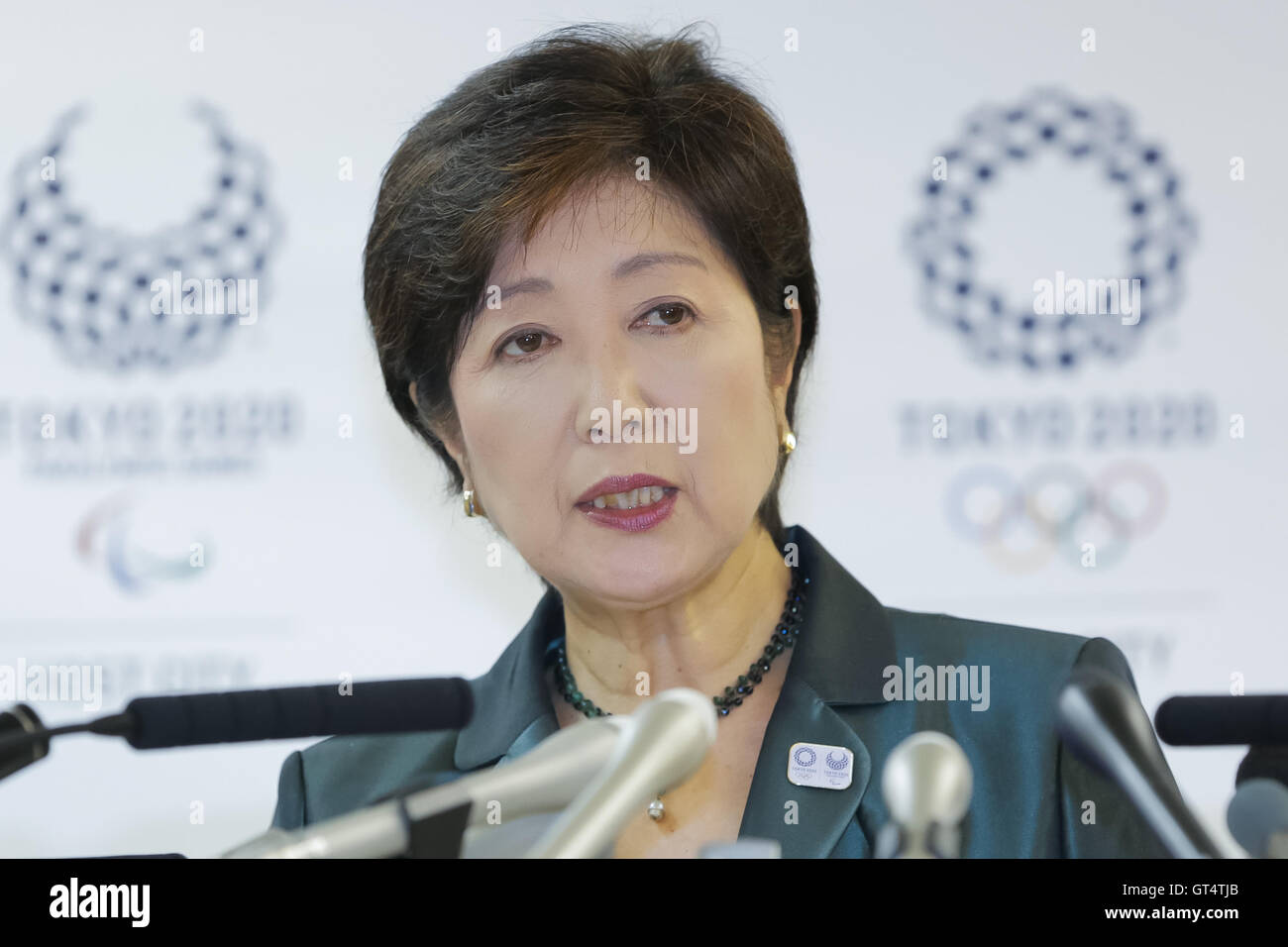 Tokyo governor Yuriko Koike speaks during a regular news conference at the Tokyo Metropolitan Government Building - Stock Image