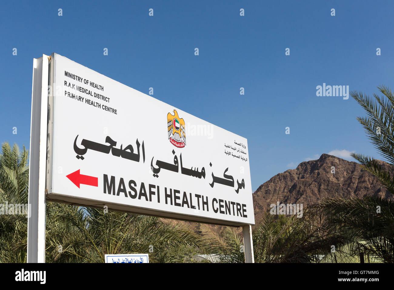 Masafi Health Centre sign - Stock Image