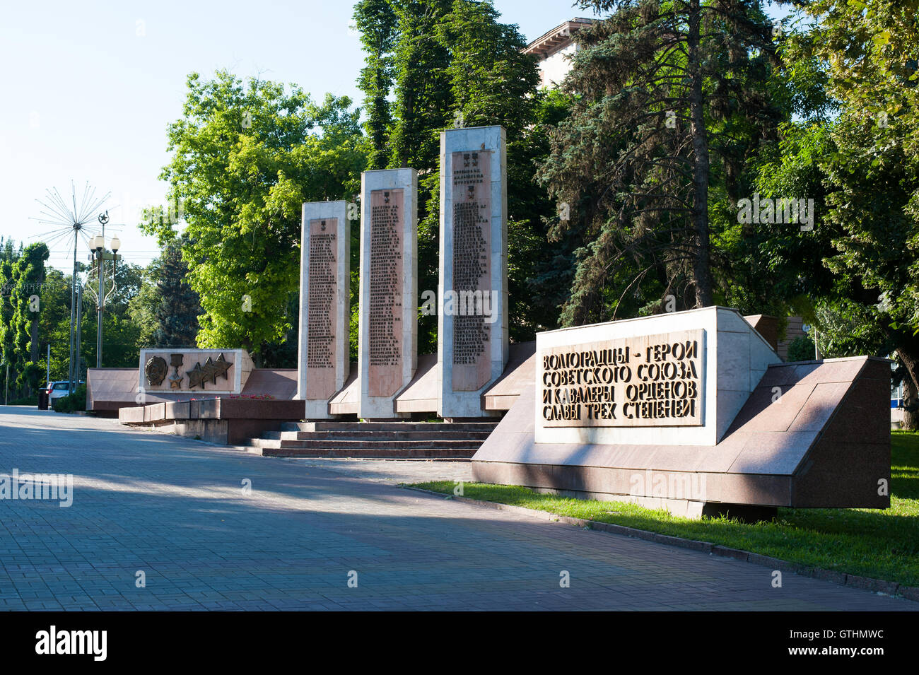 The Alley of Heroes WW2 - memorial monument to 192 heroes  of the Soviet Union born in Volgograd Stock Photo