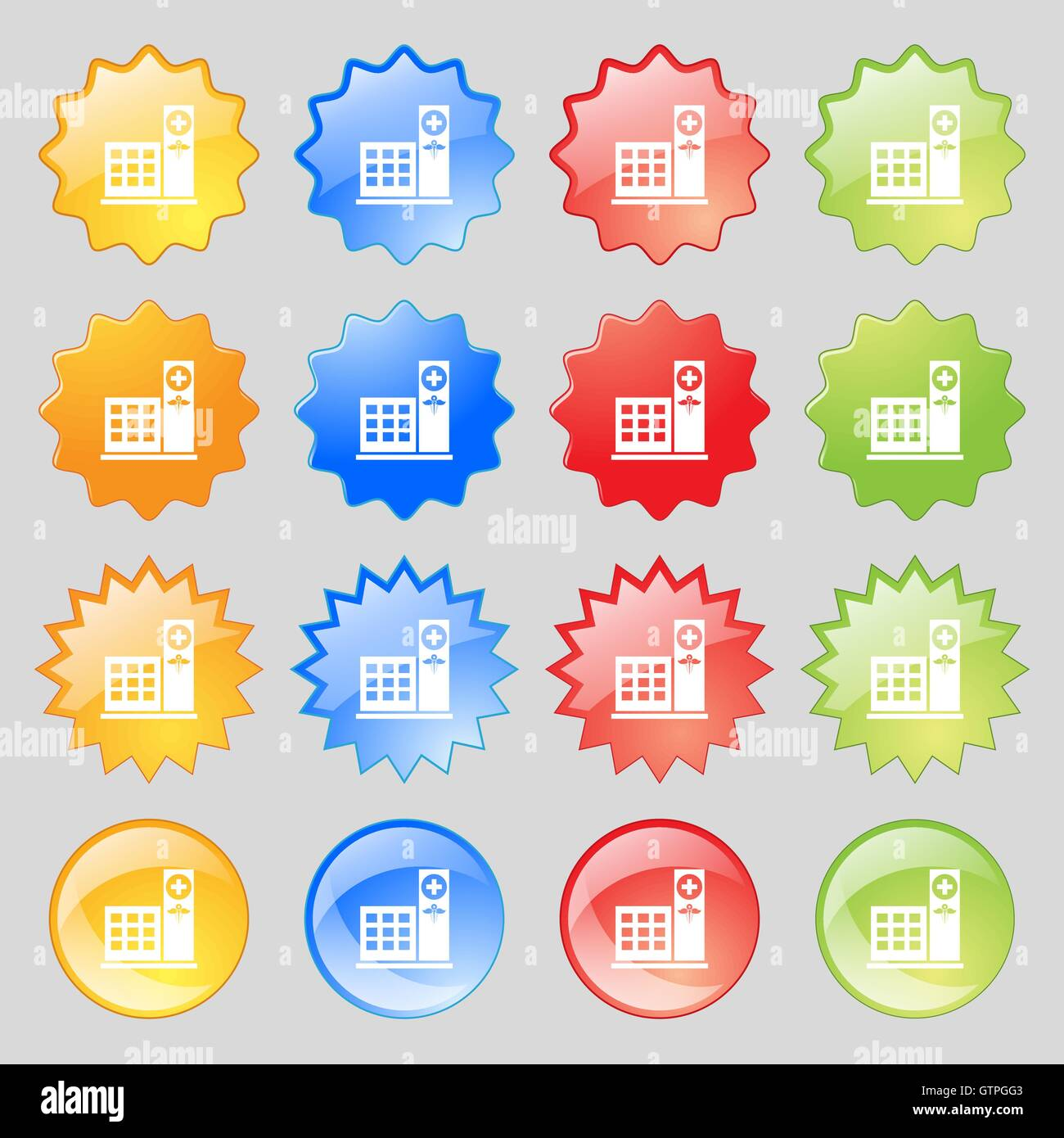 Hospital icon sign. Big set of 16 colorful modern buttons for your design. Vector - Stock Image