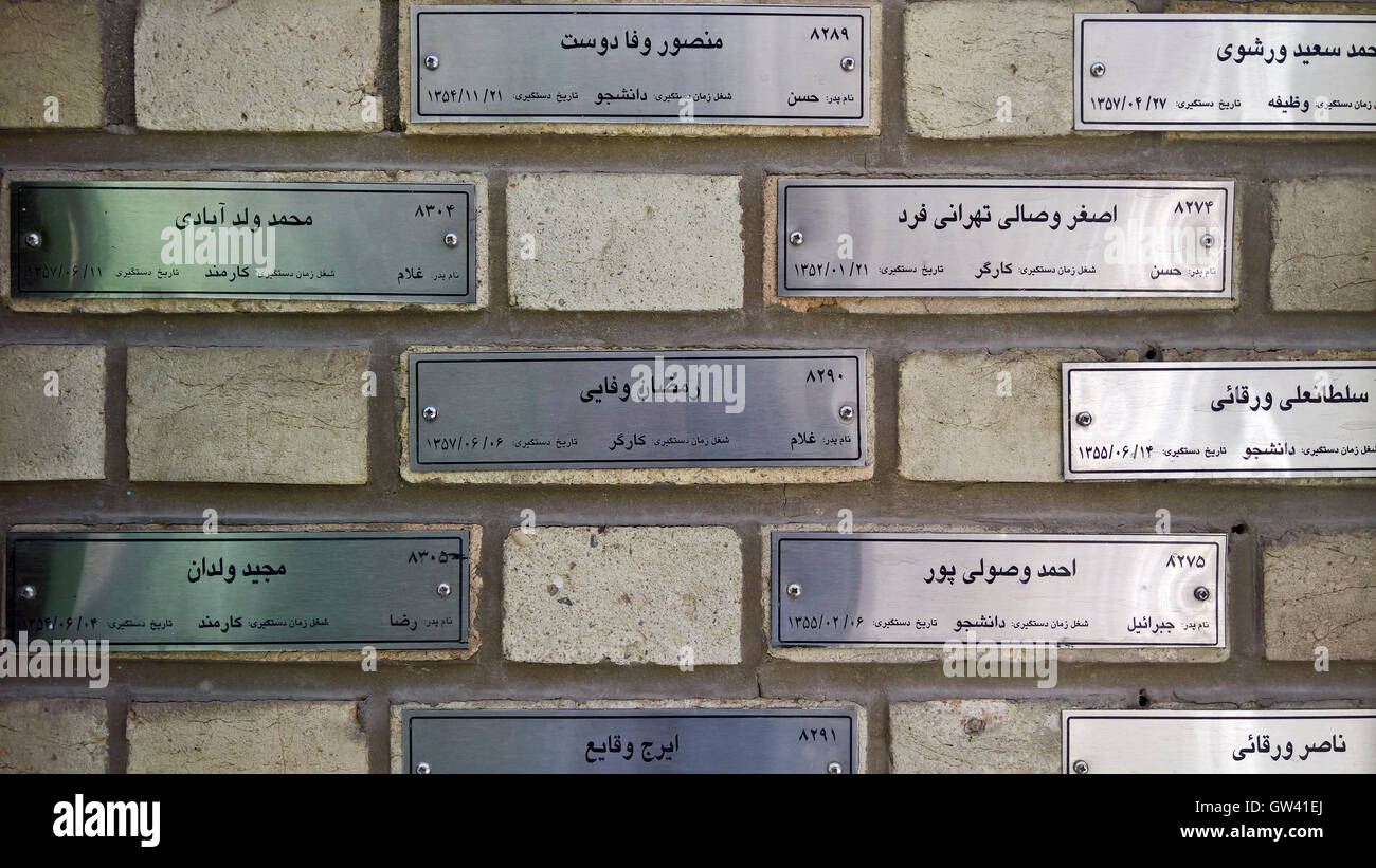 IR-THR-044 Tehran, Plates With The Names Of Former Prisoners At SAVAK Anti Sabotage Joint Committee Jail, Now A Stock Photo