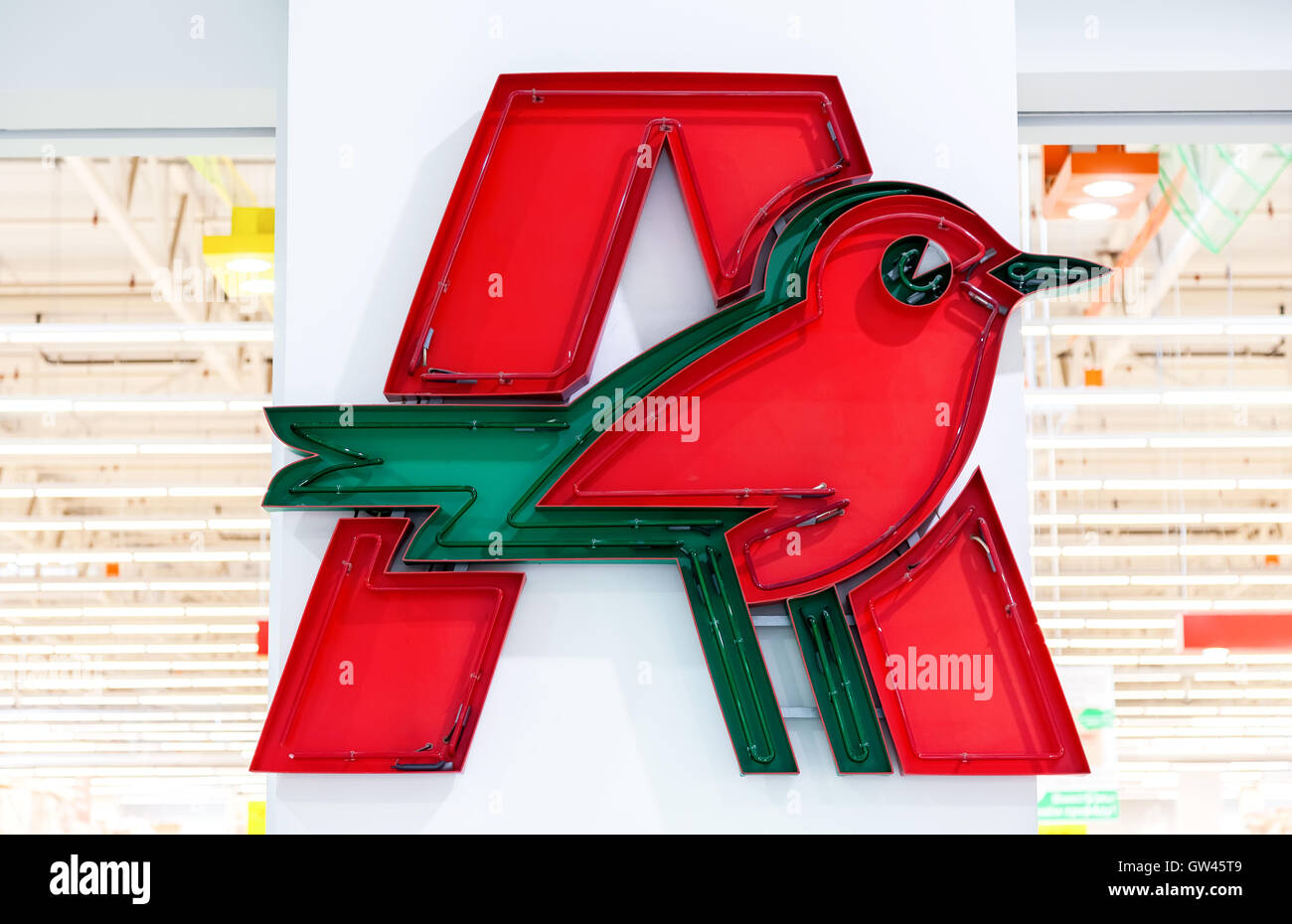 Auchan trade mark. French distribution network Auchan united more than 1300 shops Stock Photo