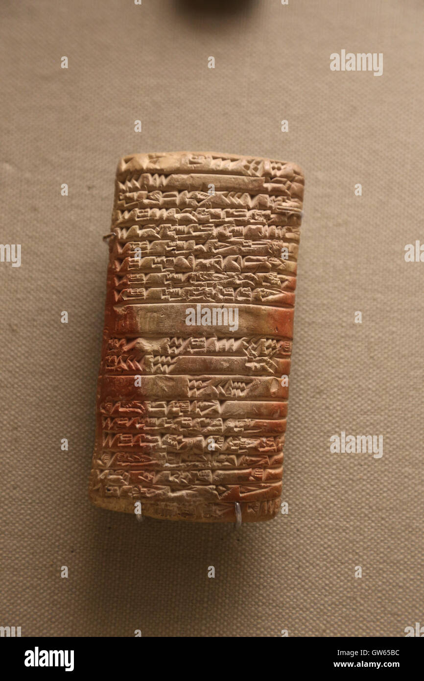 Administrative tablet: balanced account of animal deliveries. Clay. Mesopotamia, Drehem. Ur III period. - Stock Image