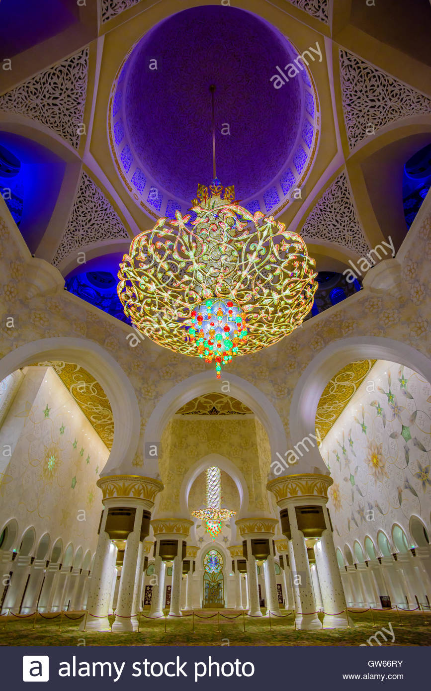 Chandelier inside the main prayer room, Sheikh Zayed Grand Mosque, Abu Dhabi Emirates - Stock Image