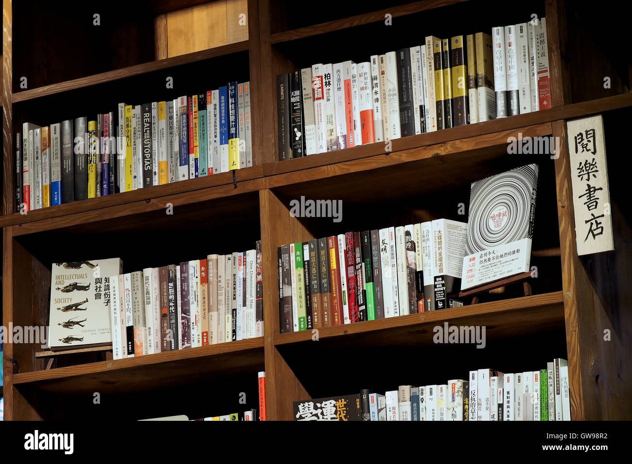 Wooden Bookshelf With At A Taipei Indie Bookstore Collection Of Chinese Titled Books