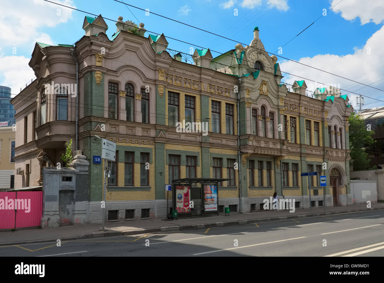 View of the Profitable House of M.Paykerta, built a hereditary honorary citizen merchant N.S.Vorobevym in 1905 - Stock Image