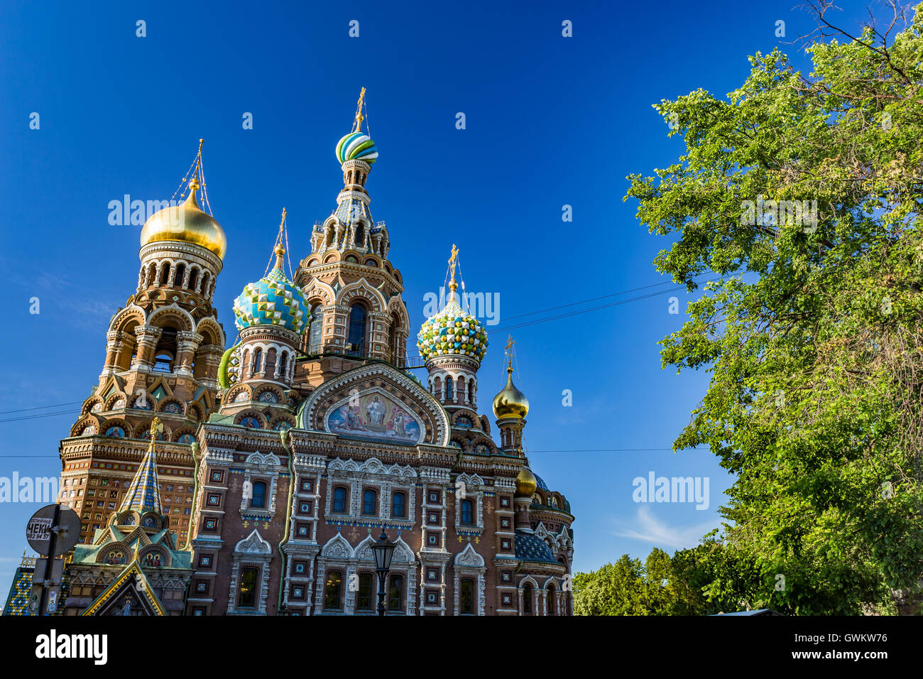 Russia, St. Petersburg, The Church of the Savior on Spilled Blood - Stock Image