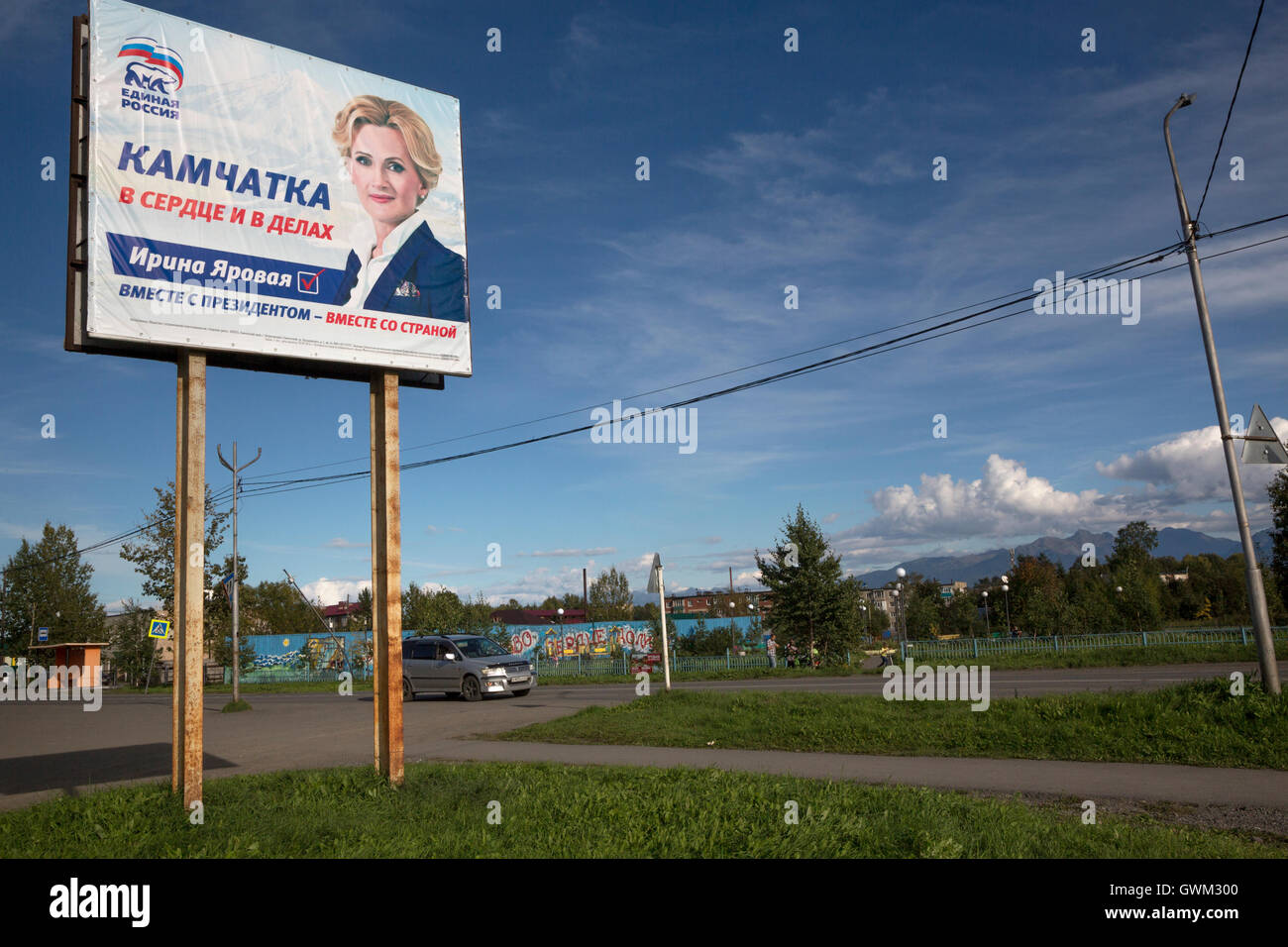 The banner of the candidate of the party 'United Russia' Irina Yarovaya, established in Kamchatka, in the - Stock Image