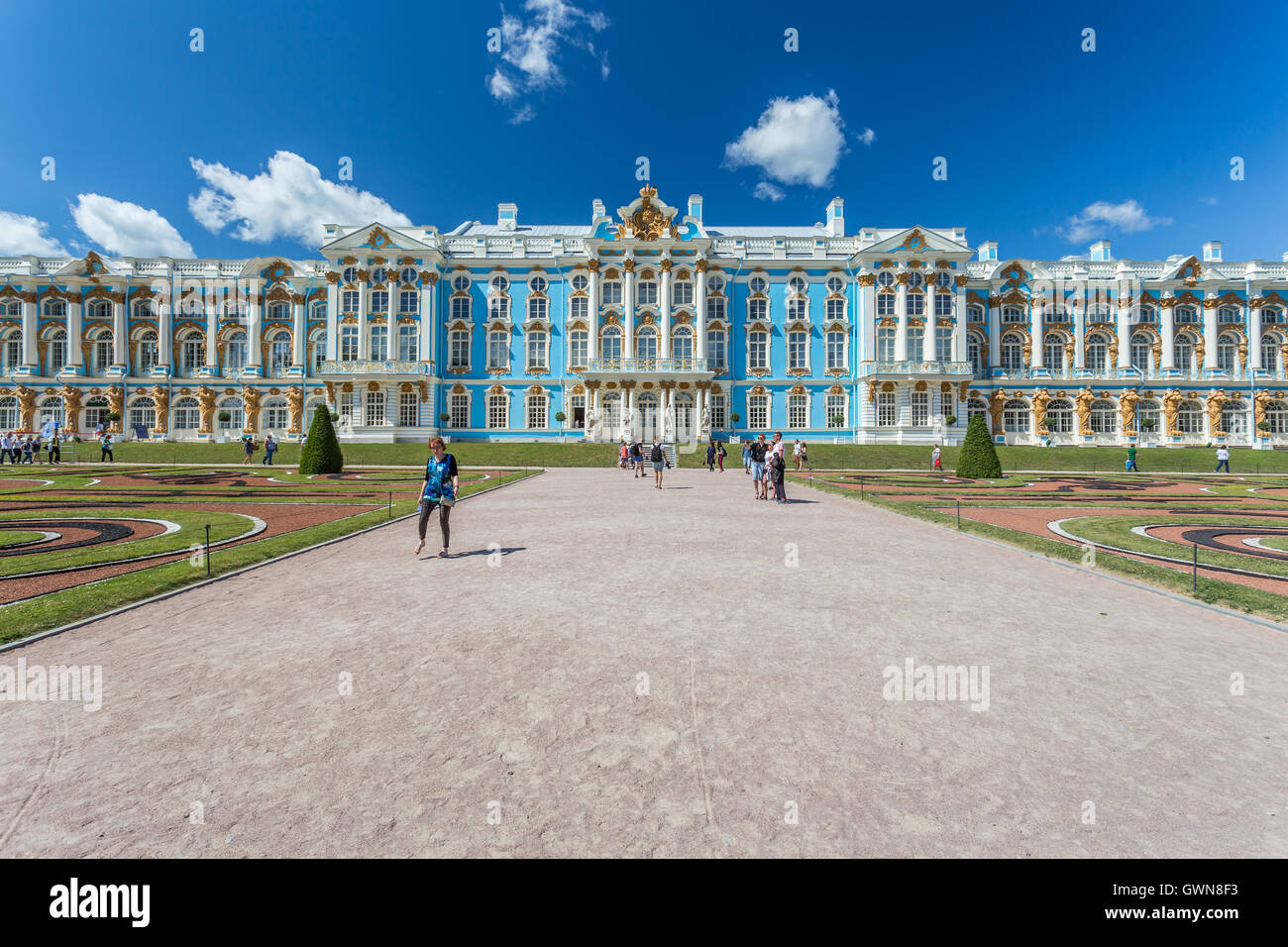 Russia, St. Petersburg, Catherine Park - Stock Image