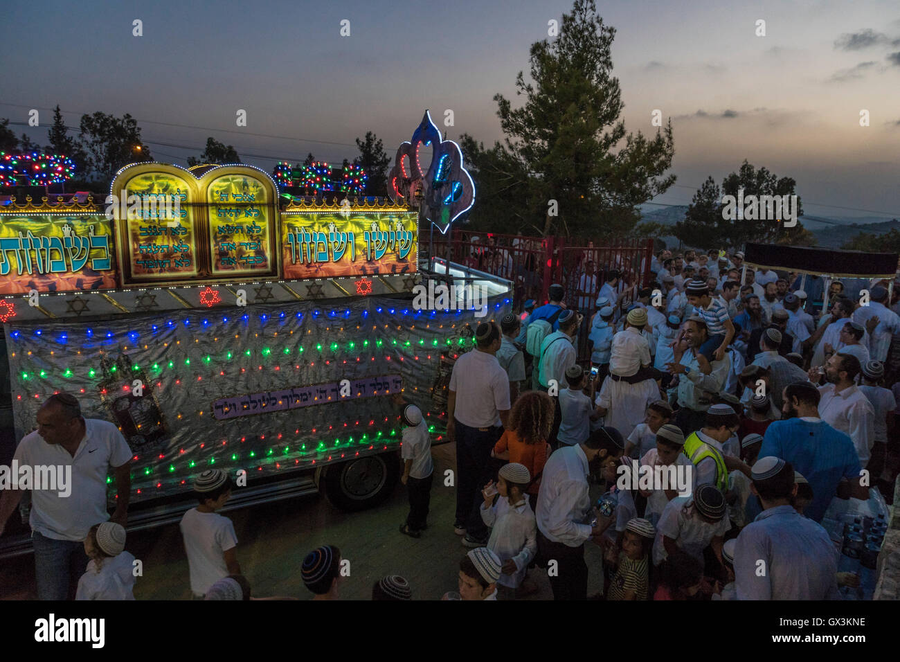 Neria, Israel. 15th September, 2016. Neria, Israel/West Bank. A parade celebrating the inauguration of a Torah scroll - Stock Image
