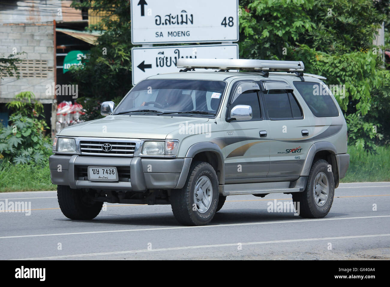 CHIANGMAI, THAILAND  AUGUST 18 2016: Private Suv Car, Toyota Sport Rider.  On Road No.1001, 8 Km From Chiangmai City