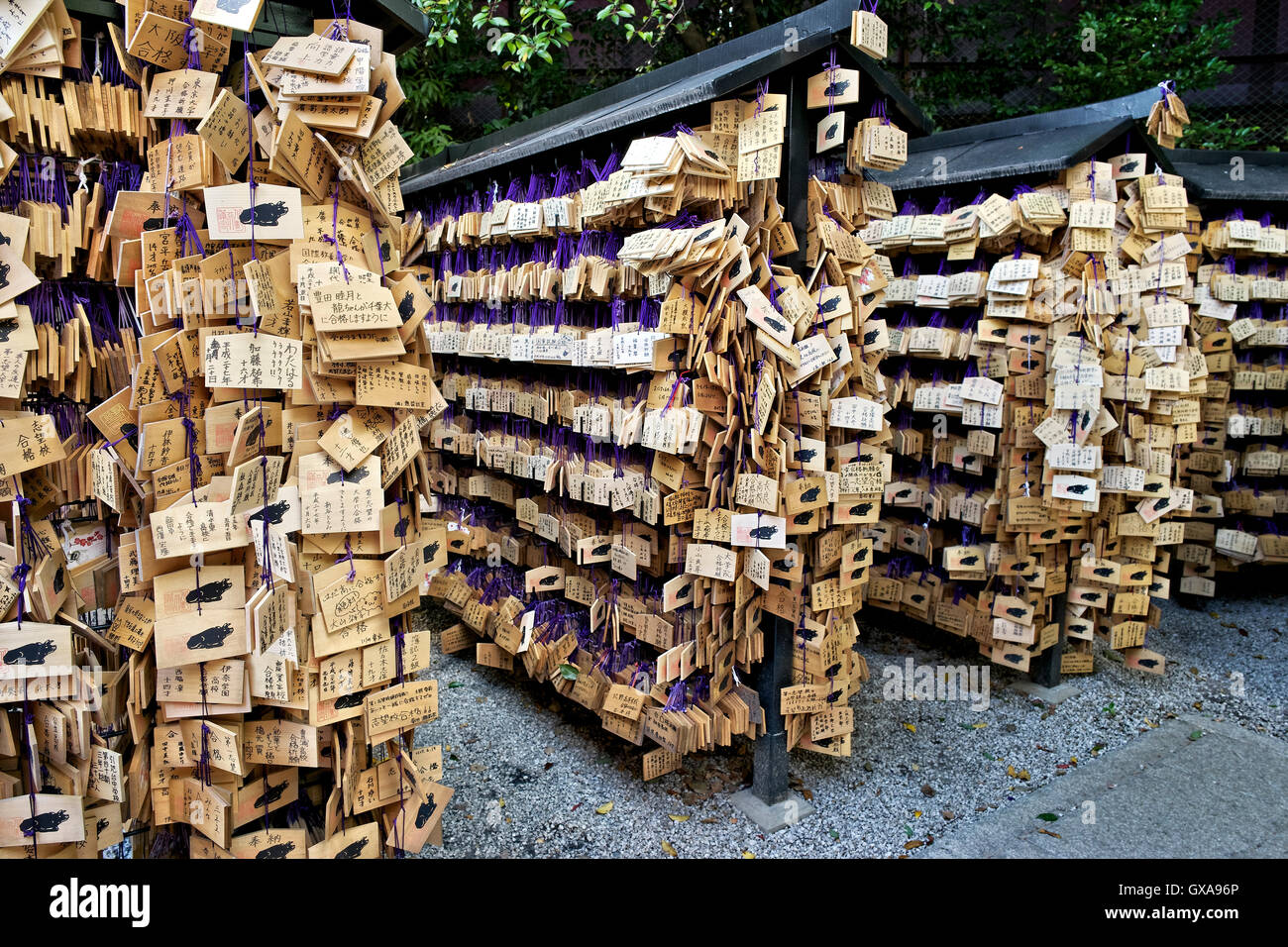 Japan, Honshu island, Kansai, Kyoto, ema or wooden wishing plates at Kitano Tenmangu shrine. - Stock Image
