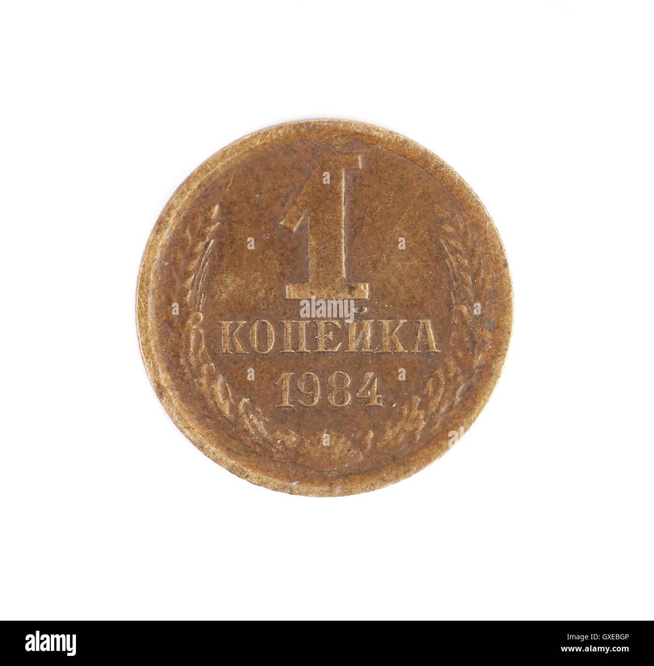 USSR 1 kopek coin - Stock Image
