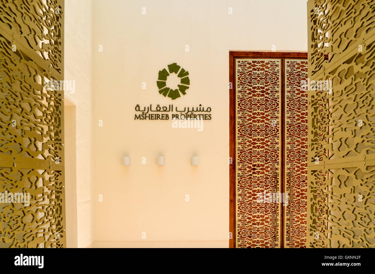 Entrance of the Msheireb Enrichment Centre in Doha, Qatar - Stock Image